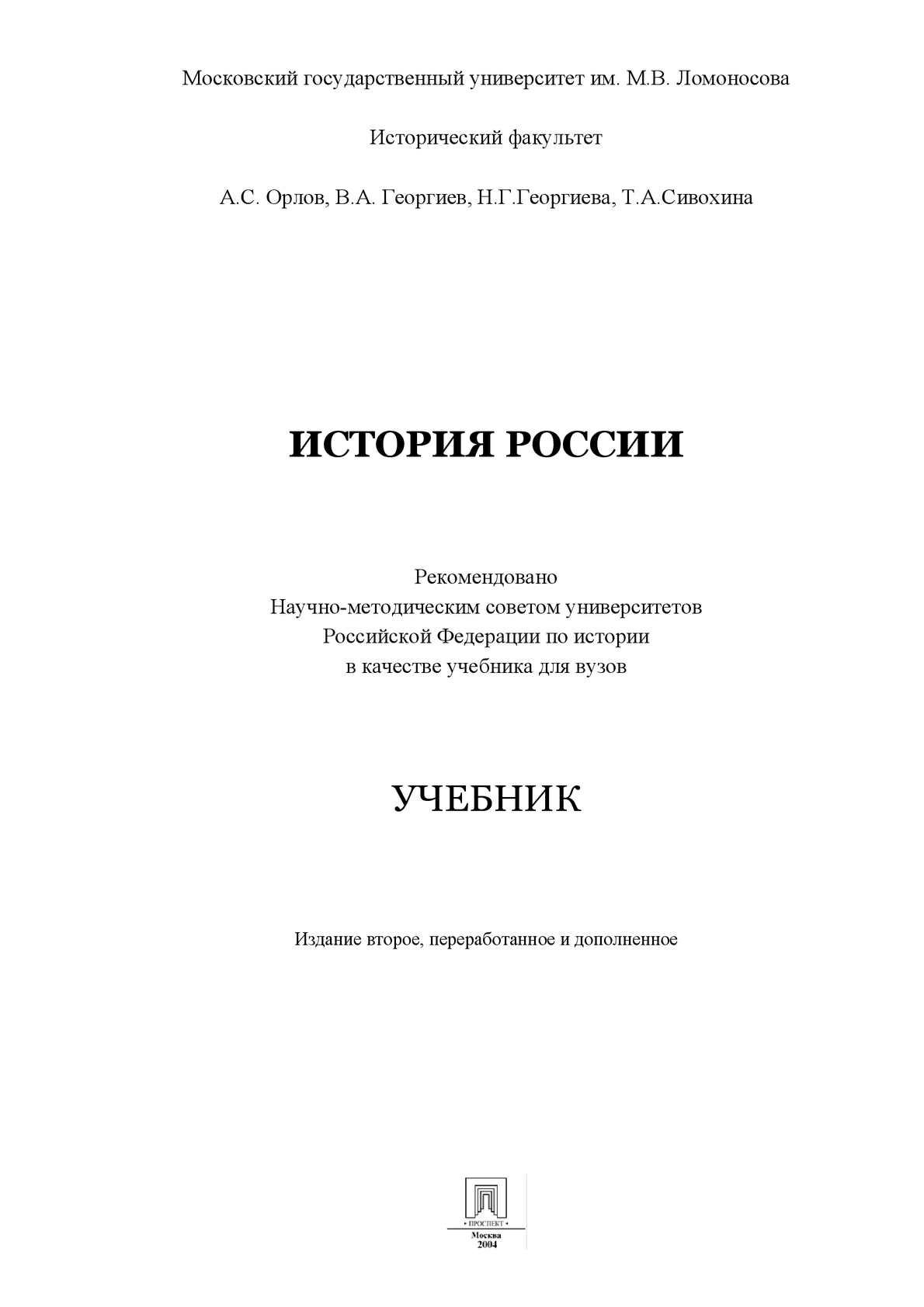 Исправить кредитную историю Андреевская набережная чеки для налоговой Уланский переулок