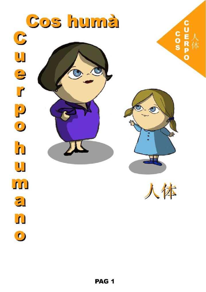Diccionari Visual Infantil Catala Xines