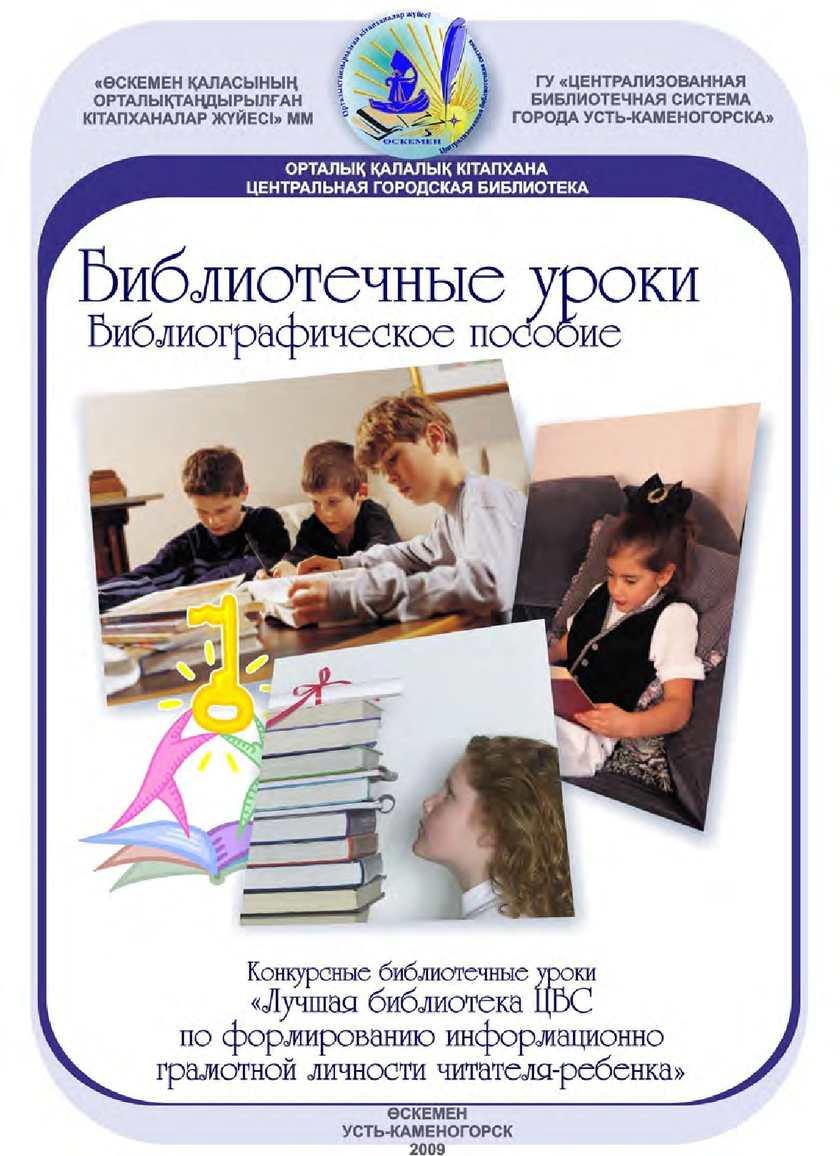 научно методические основы речевого развития детей и использования художественного слова в детском саду в трудах еафлериной
