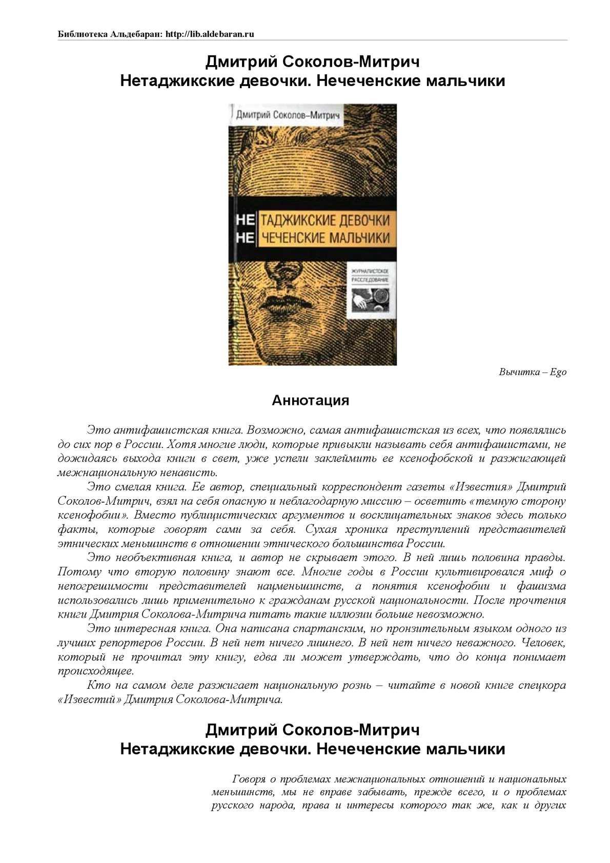 Трудовой договор для фмс в москве Рощинский 5-й проезд пакет документов который предоставляется лицом для получения кредита