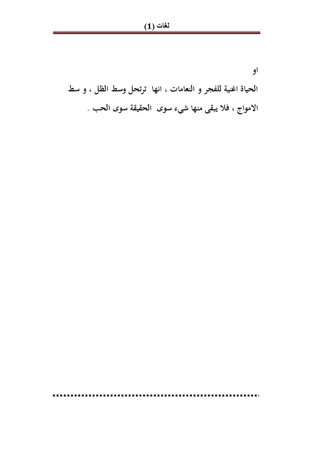 Page 137
