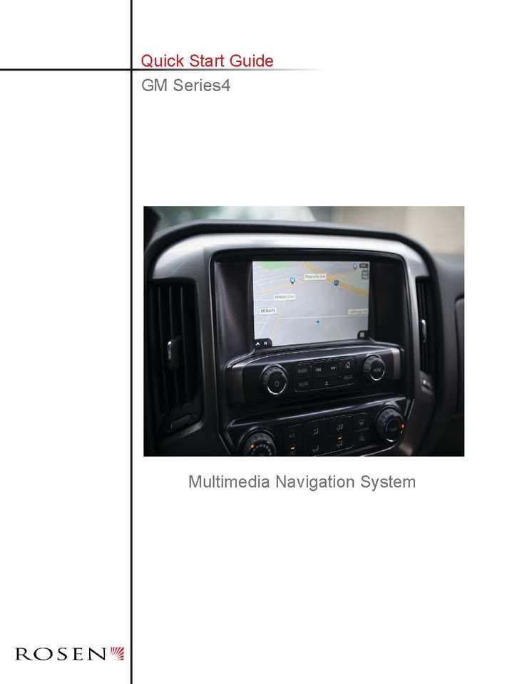 calam o db gmseries4 qsg rev b rh calameo com GM Nav Disc Center GM Navigation DVD