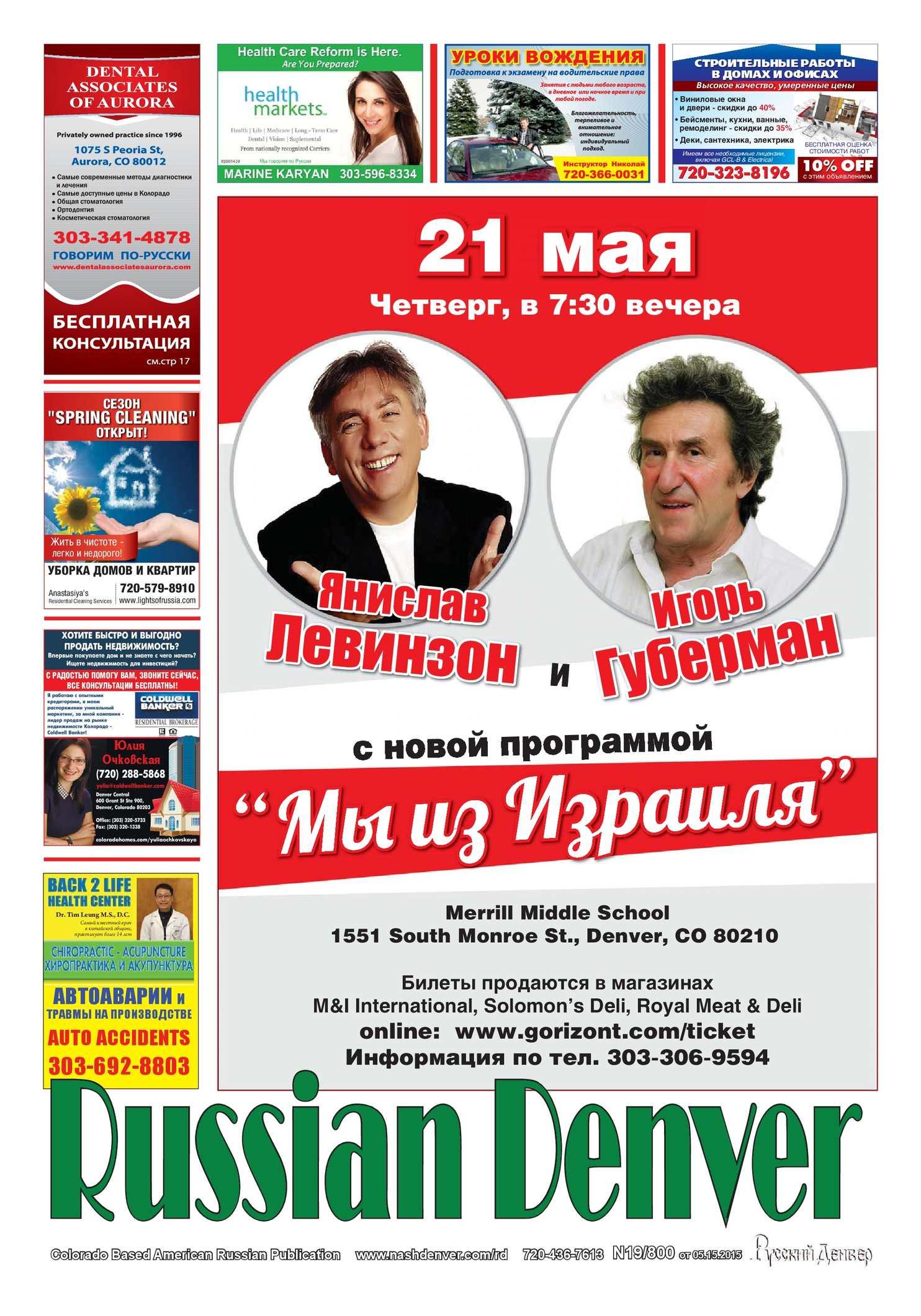 smotret-obnazhennie-foto-angarii-evi-russkie-sekretarshi-s-bolshimi-lyazhkami-i-siskami-s-muzhikami