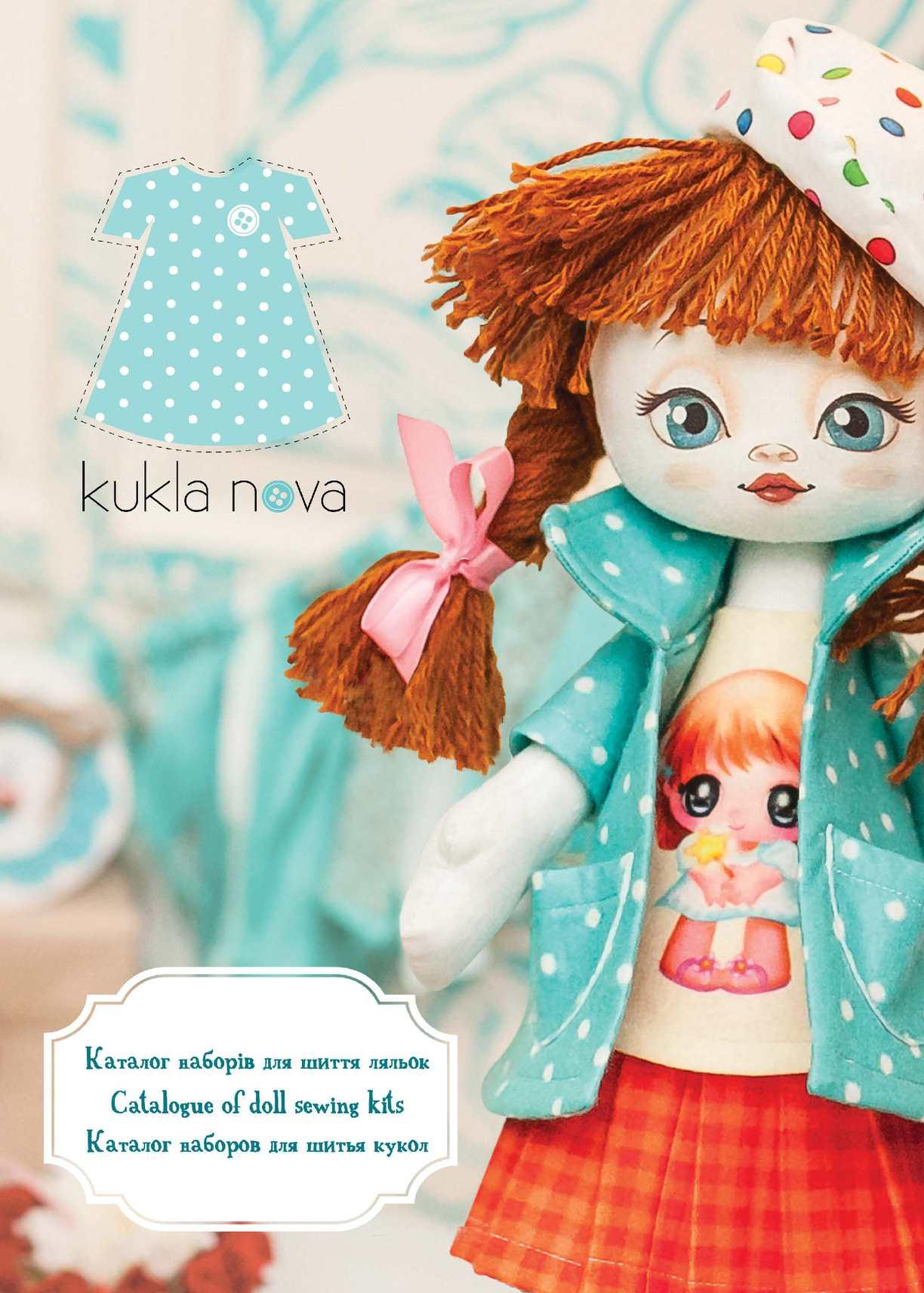 Catalog Kukla Nova