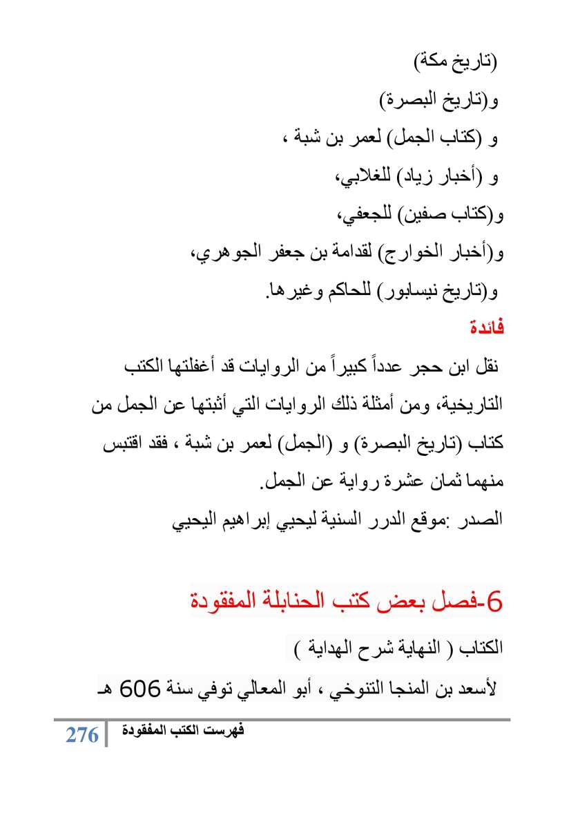 Page 276