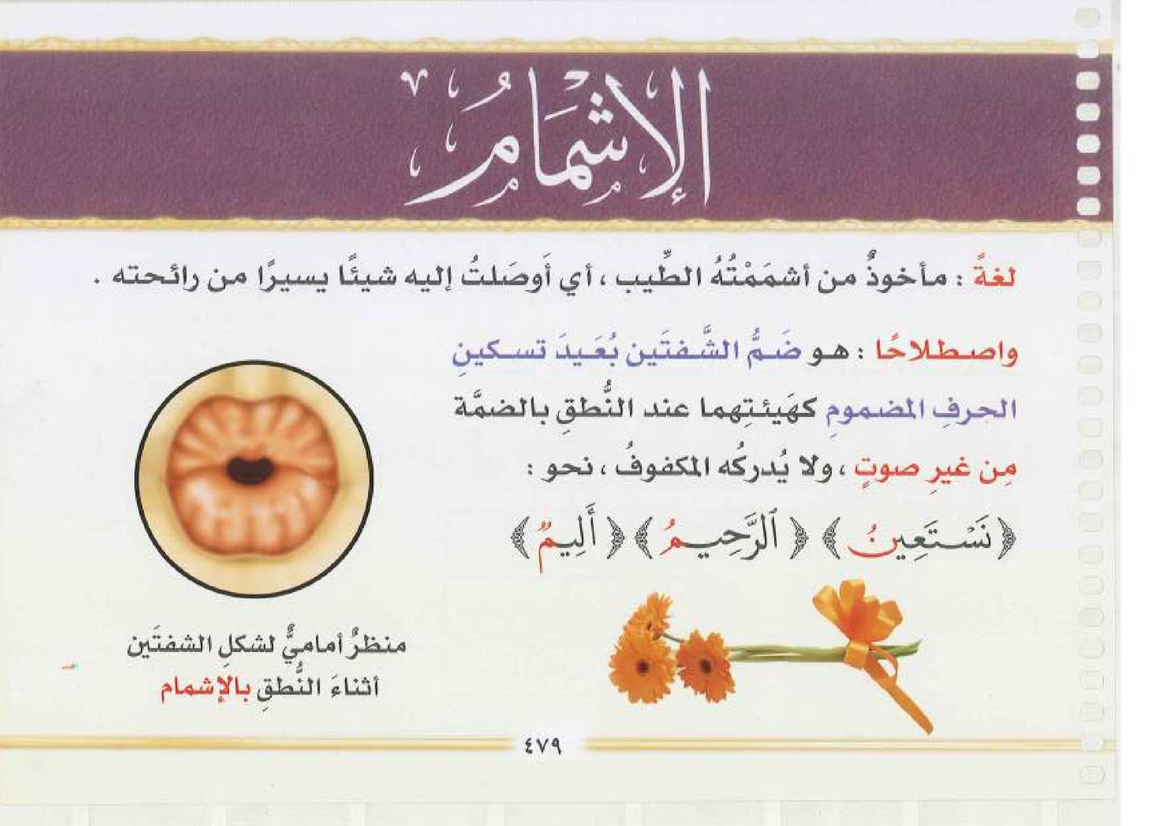 Page 171