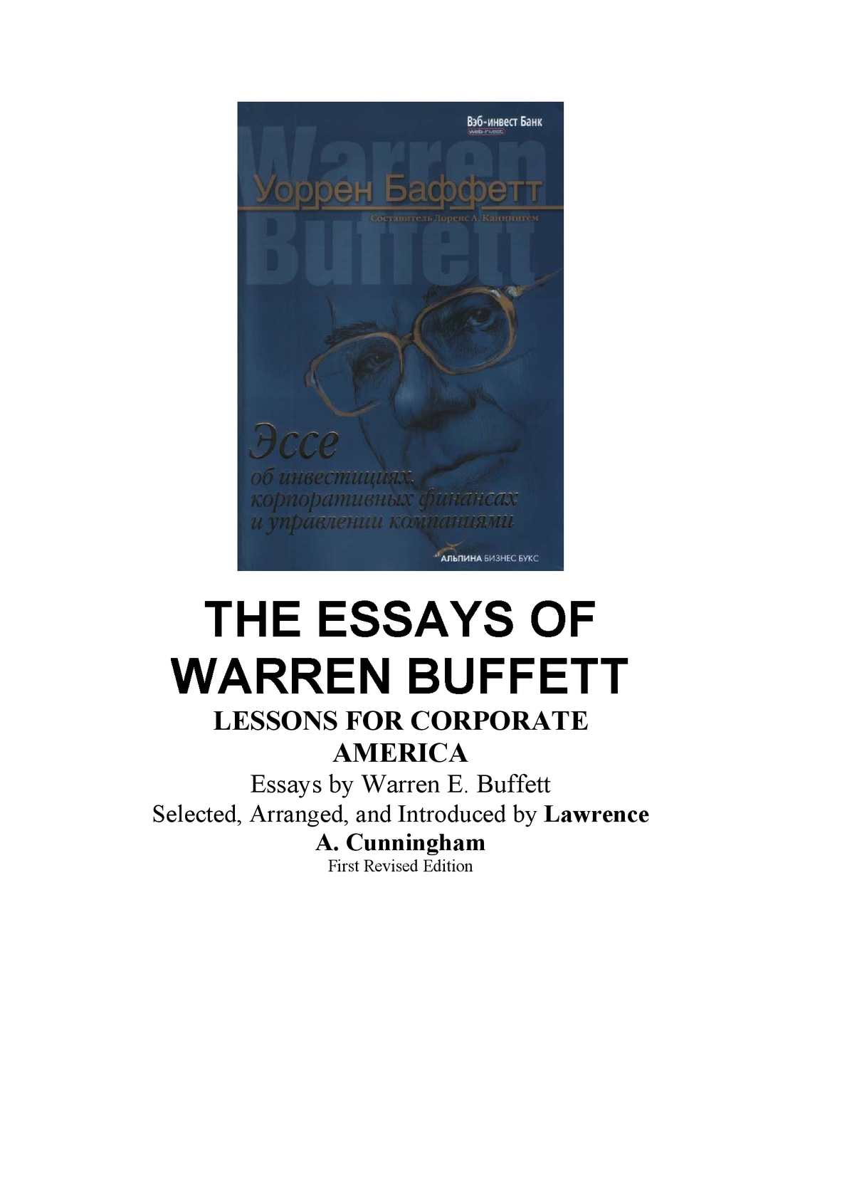 the essays of warren buffett lessons for investors and managers Register free to download files | file name : essays of warren buffett lessons for investors and managers pdf essays of warren buffett lessons for investors.