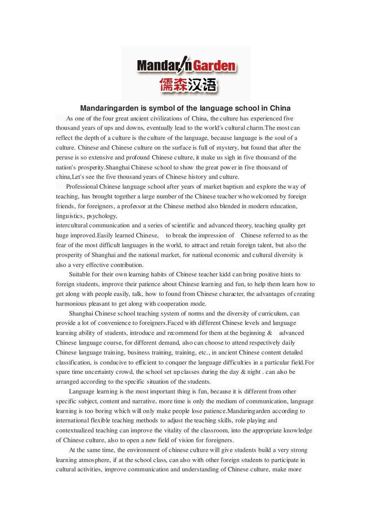 Calamo Pdfmandaringarden Is Symbol Of The Language School In China