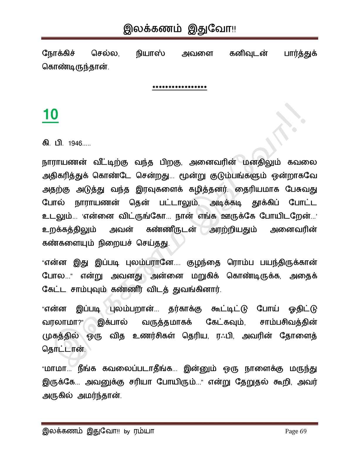 Kokkogam Tamil Version Pdf wohnungsplaner renne