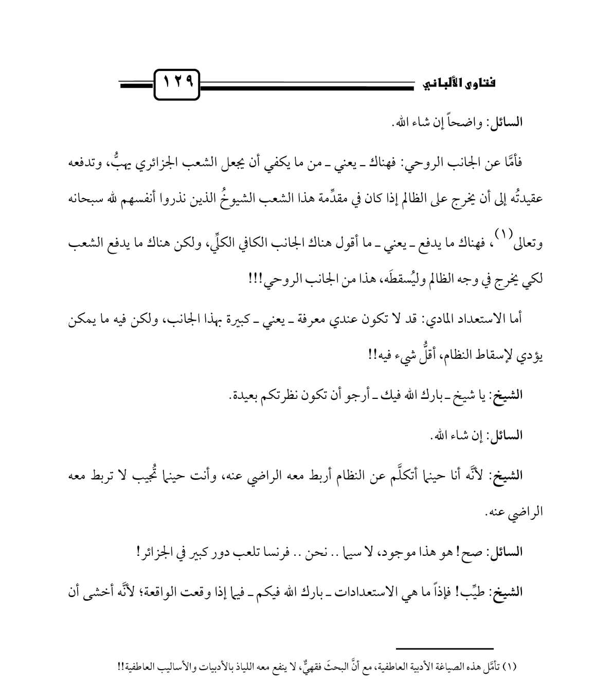 Page 128