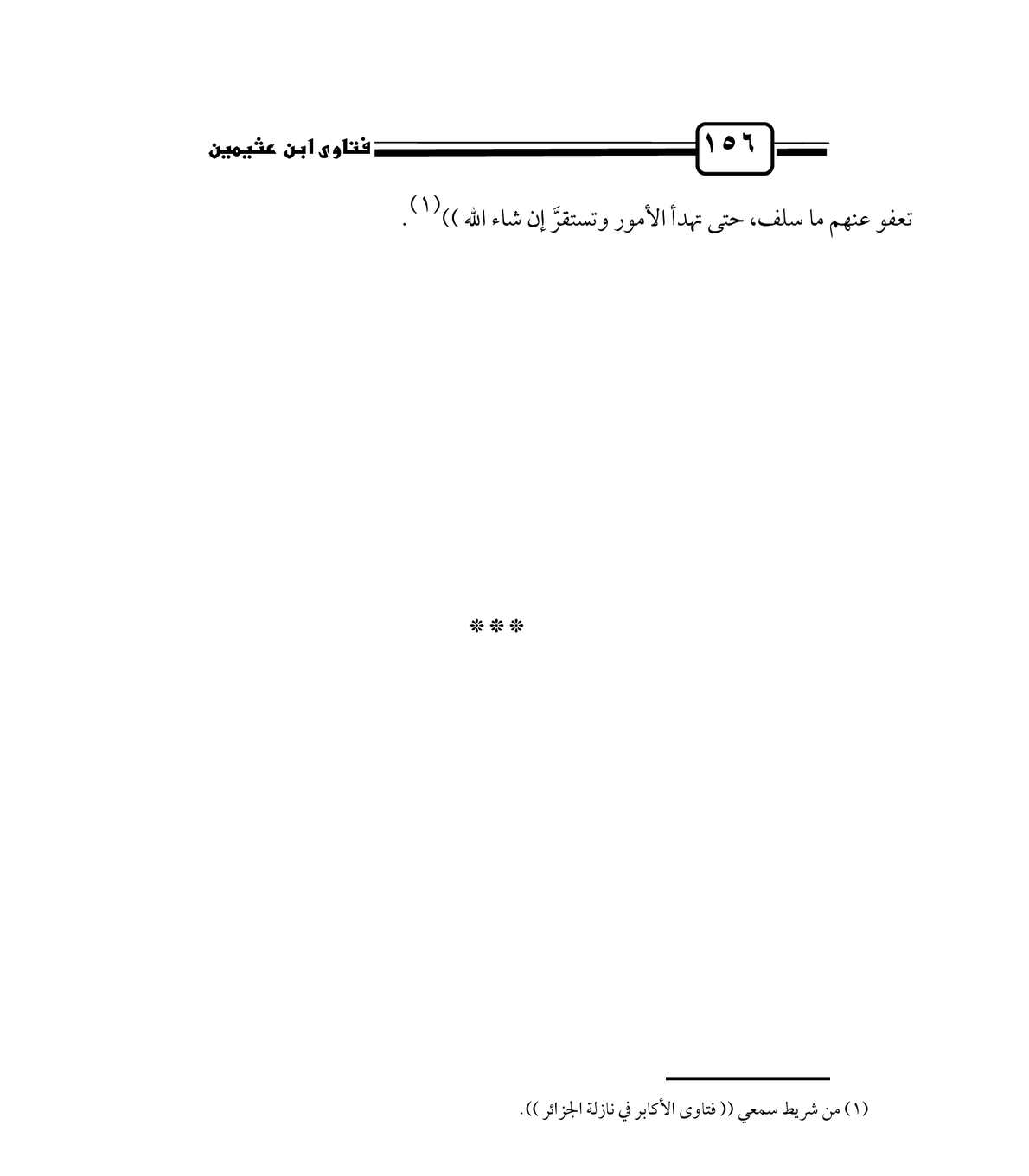 Page 155