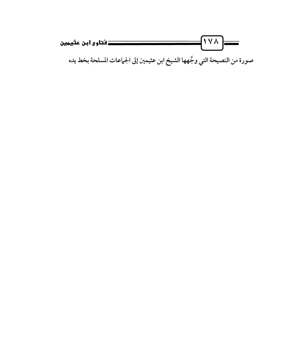 Page 177
