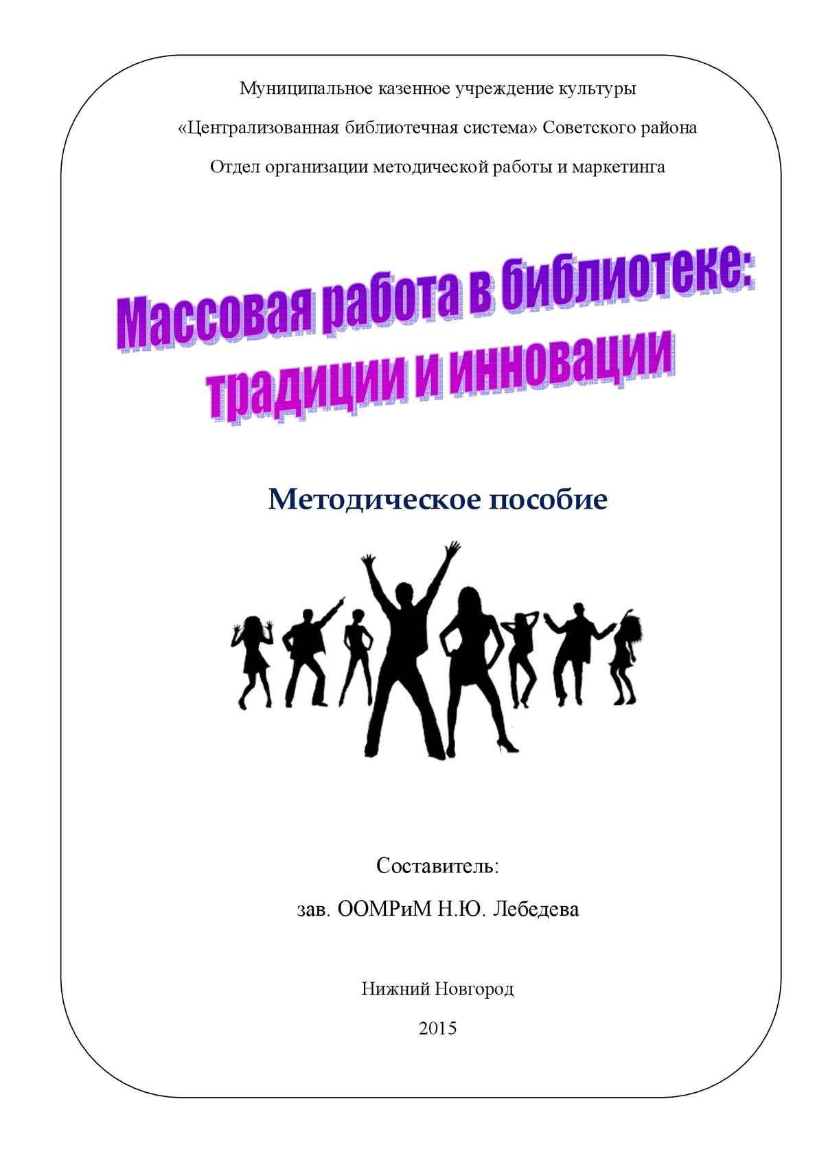історія україни середина хііі середина хvіі ст навчальний посібник для студентів вищих закладів освіти
