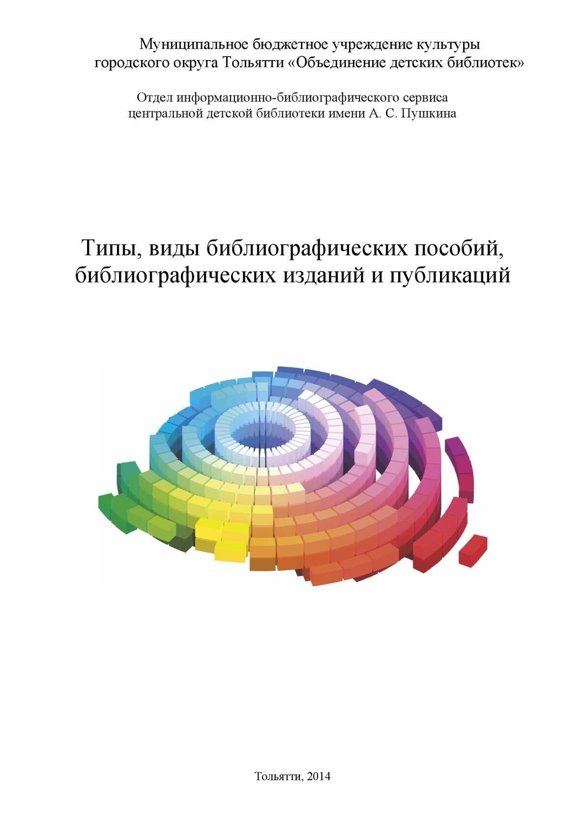 сжатое изложение толковый словарь живого великорусского языка