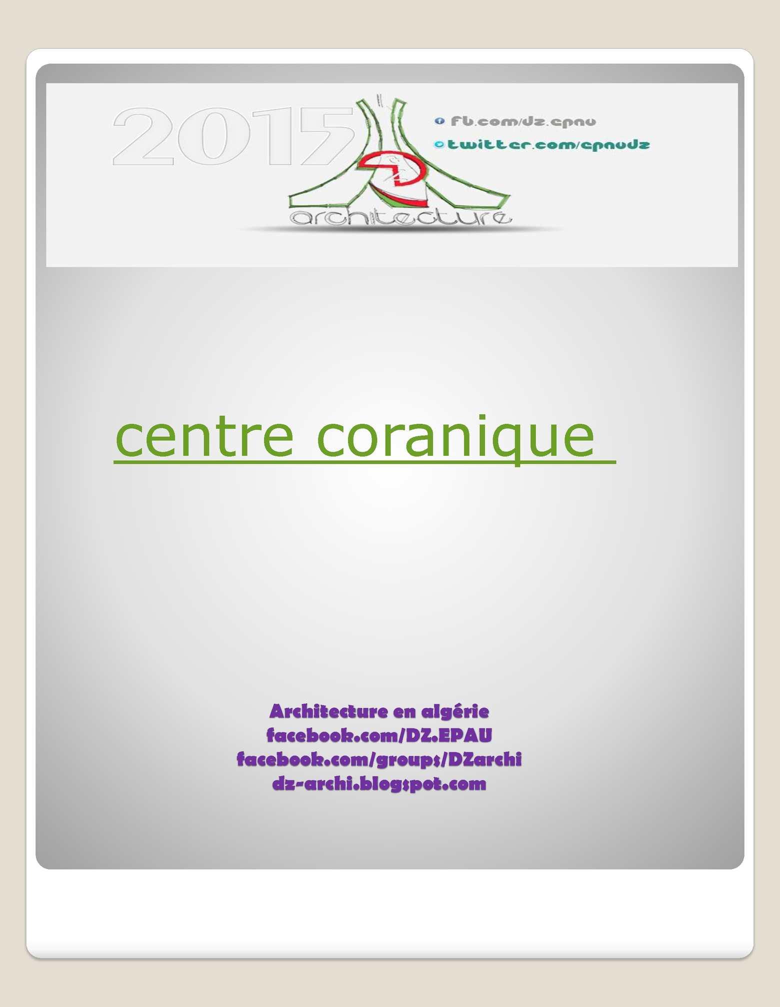 Centre Coranique