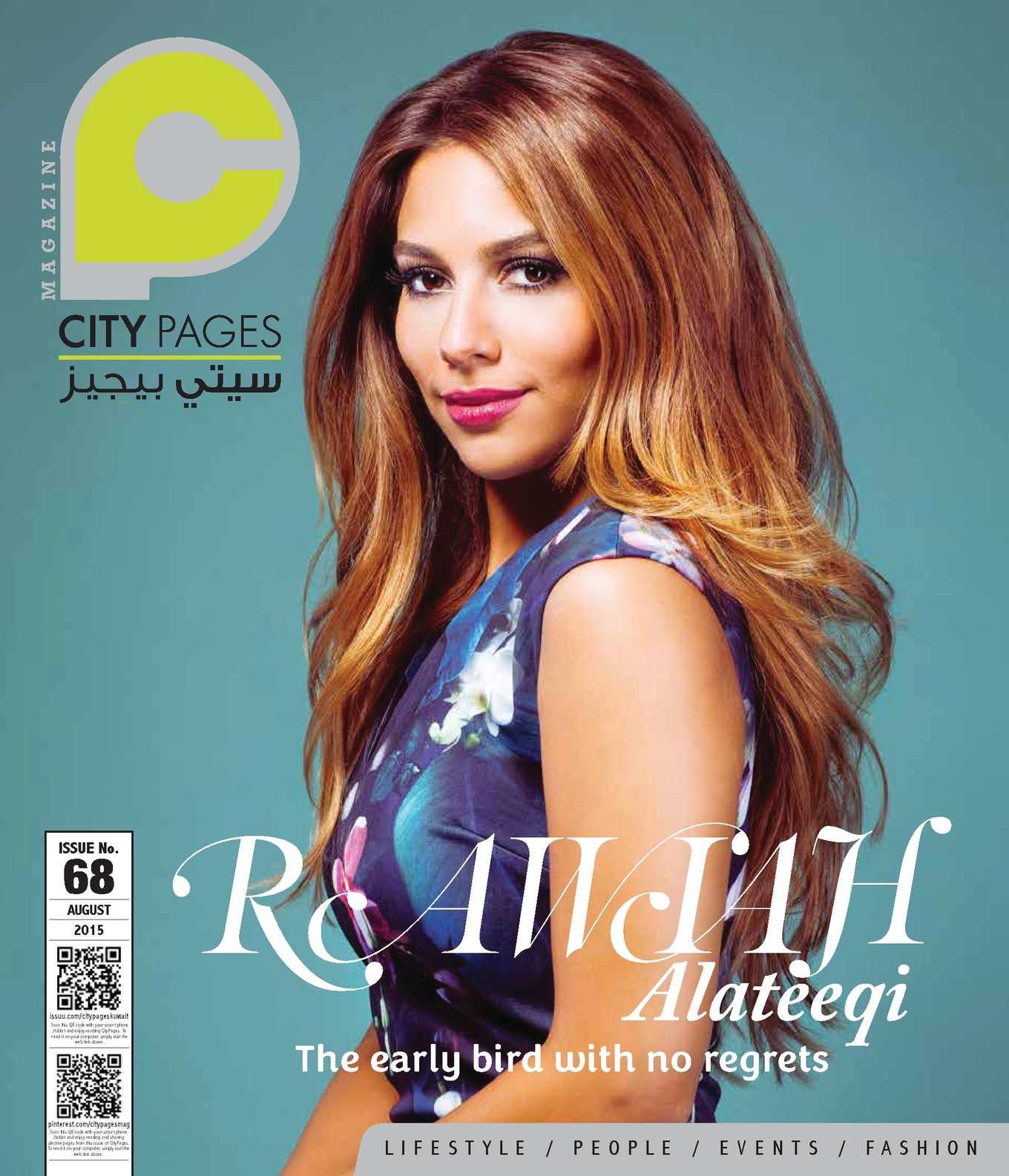 CityPages Kuwait Magazine
