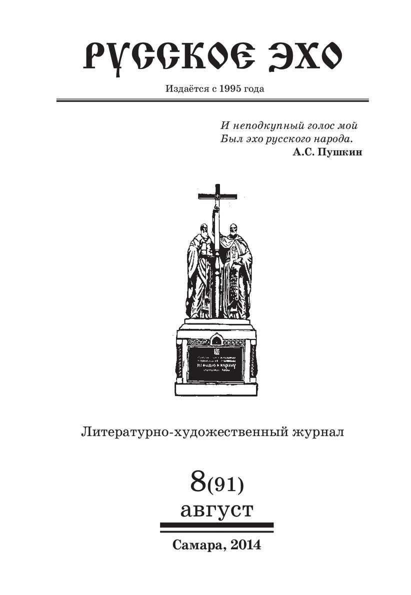 moloduyu-figuristuyu-v-missionerskoy-prosmotret-video-zhestkoe-porno