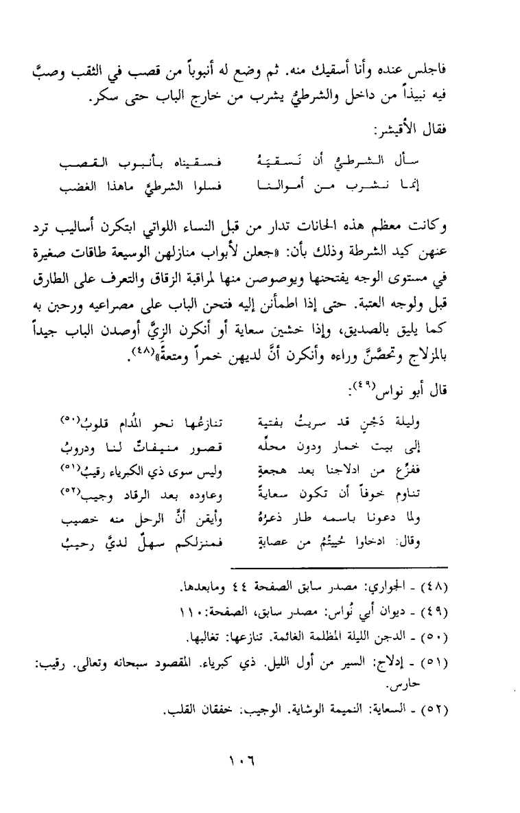 Page 107