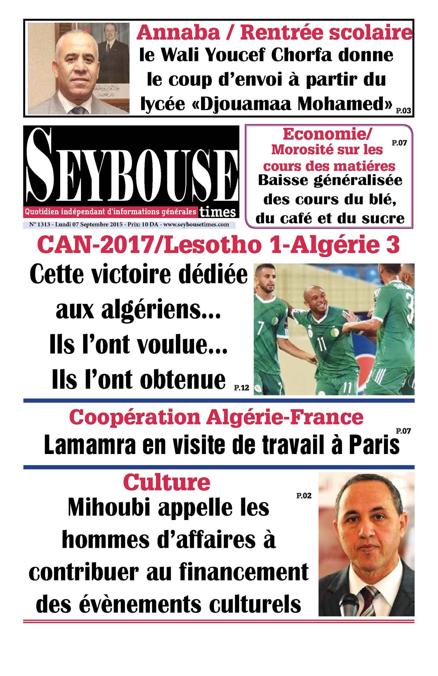 Seybousetimes Pdf E 1313