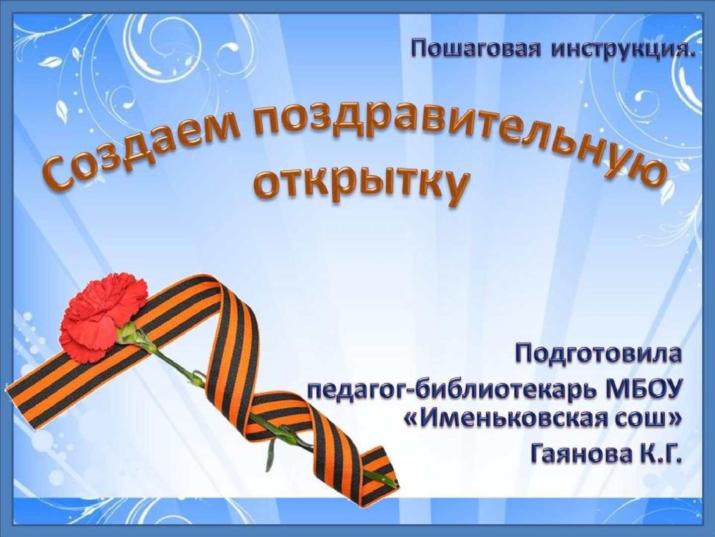 """Издательство """"Балтия-Друк&quot 37"""