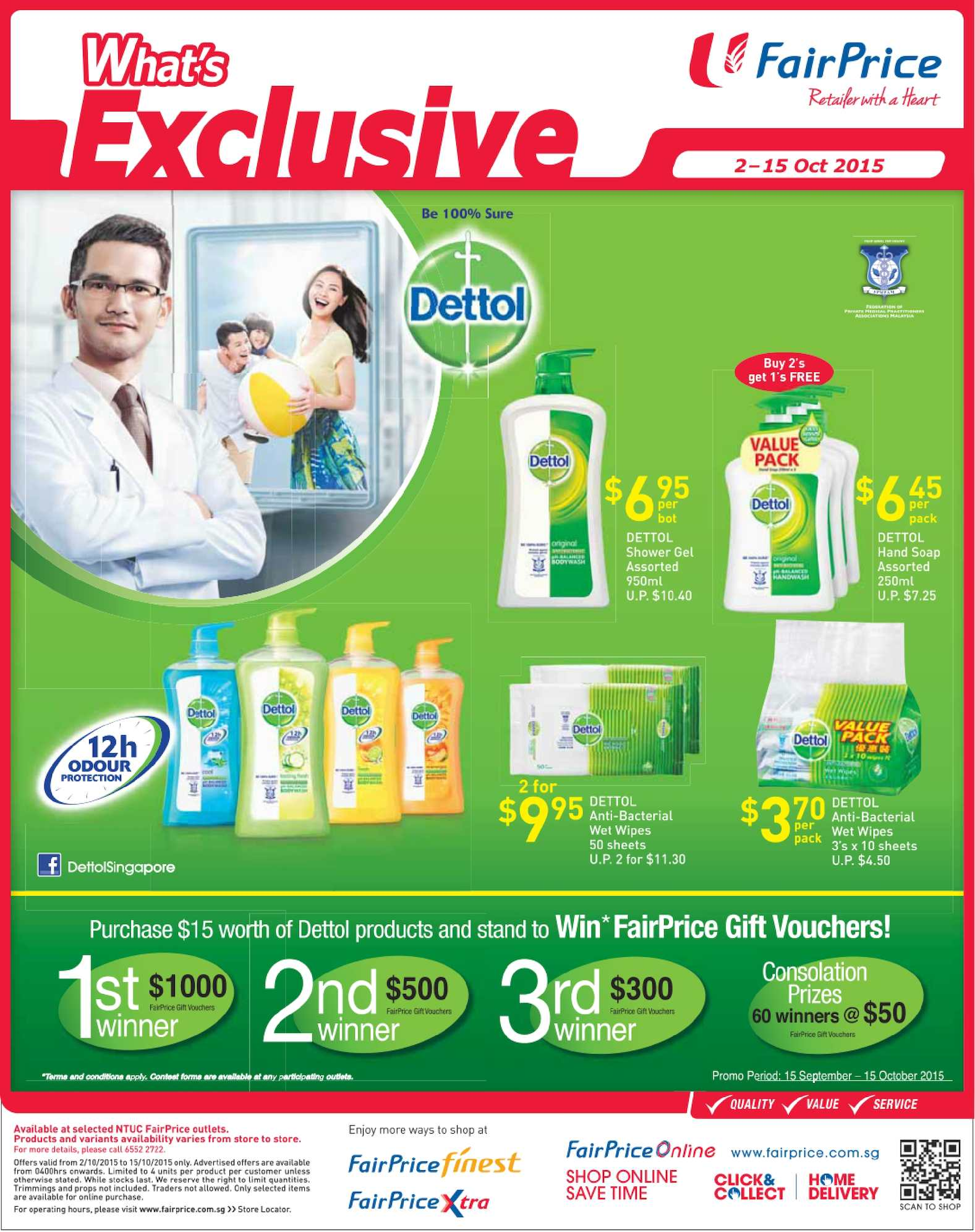 promotion for dettol Product on promotion until 30th april 2018 dettol liquid 4ltr x 1 log in to buy dettol and the sword symbol are trade marks dettol liquid is a clear amber.