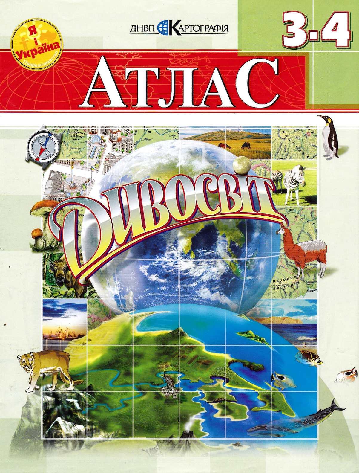 Atlas Dyvosvit 3 4 Kl 2011 0001