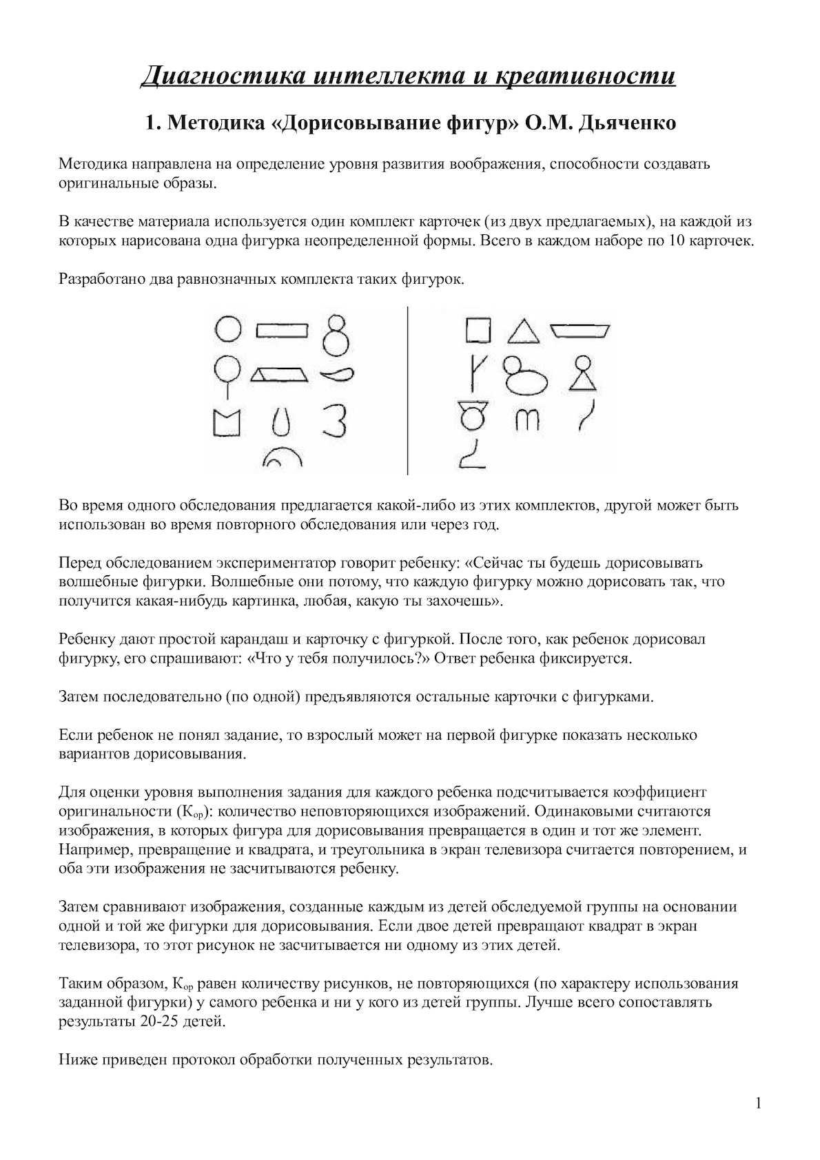 pdf Turning