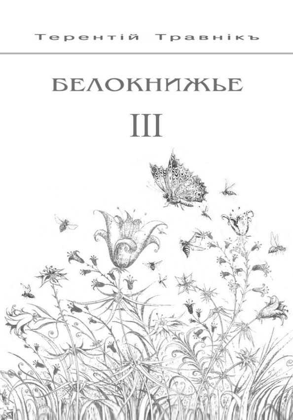 Букет цветов из 55 роз тебе дарю родная земля — 15