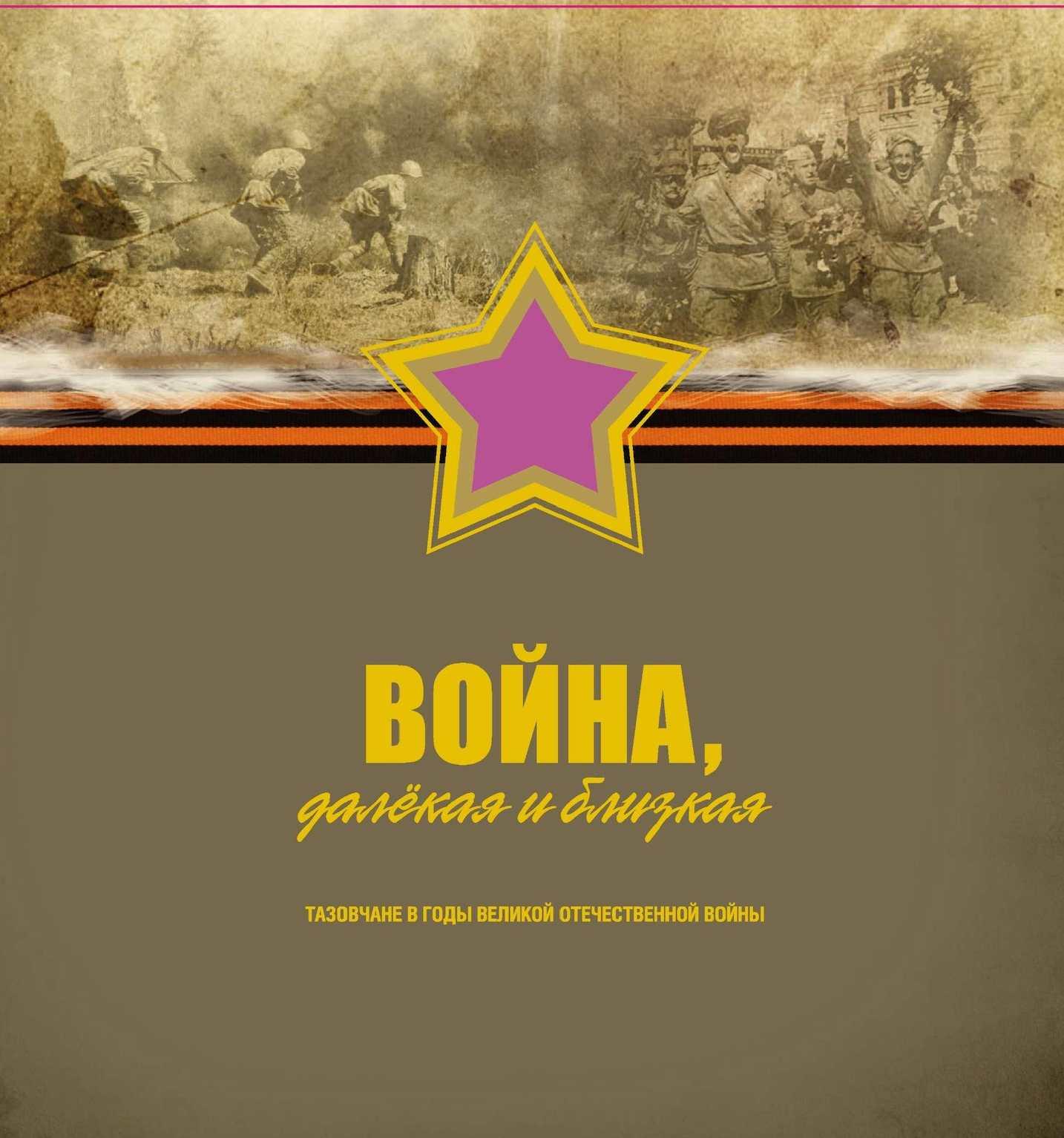 Играть в вулкан Перемышль установить Приложение вулкан Новочеркасс загрузить