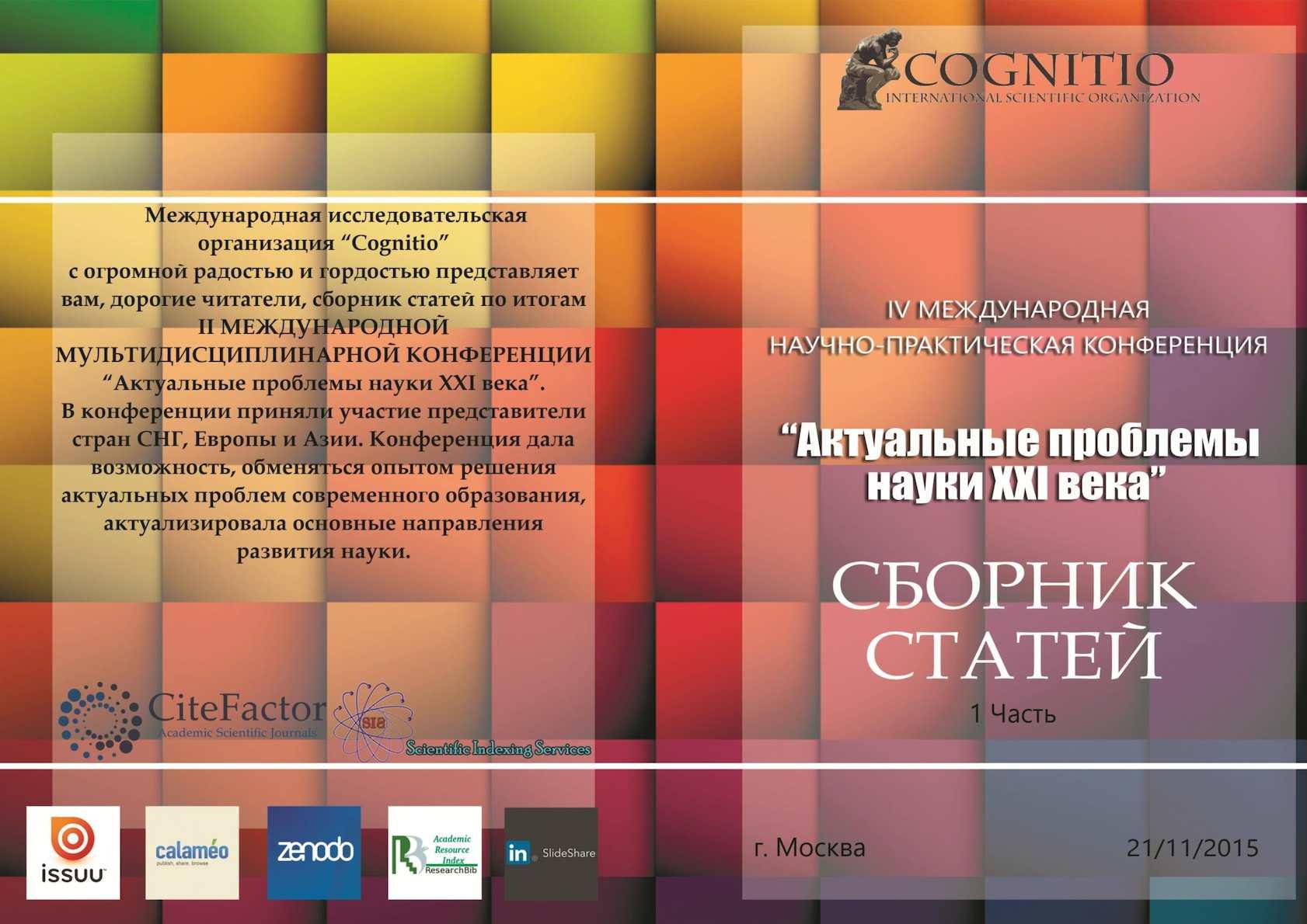 Купить билеты на самолет из иркутска в москву