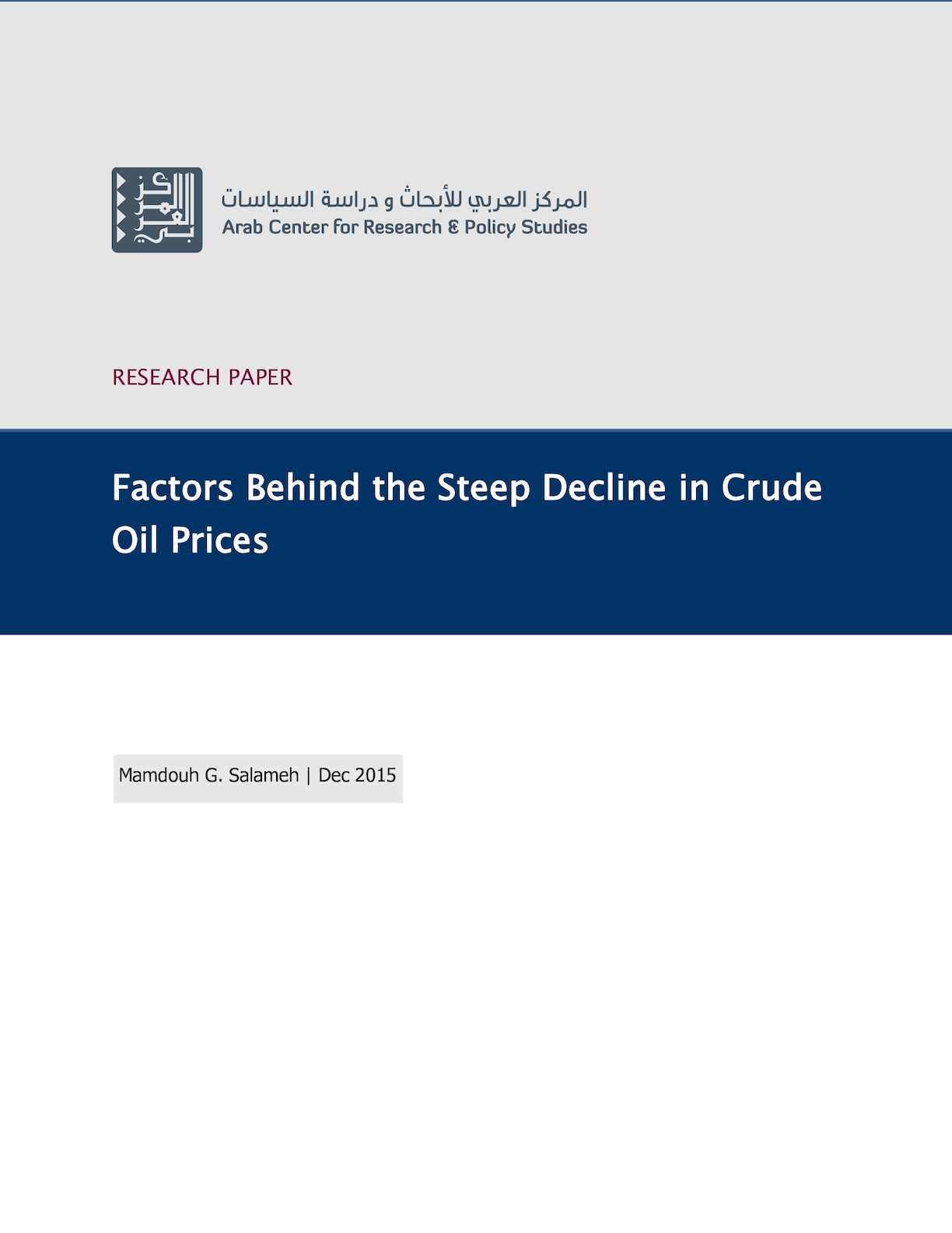 research paper on oil prices