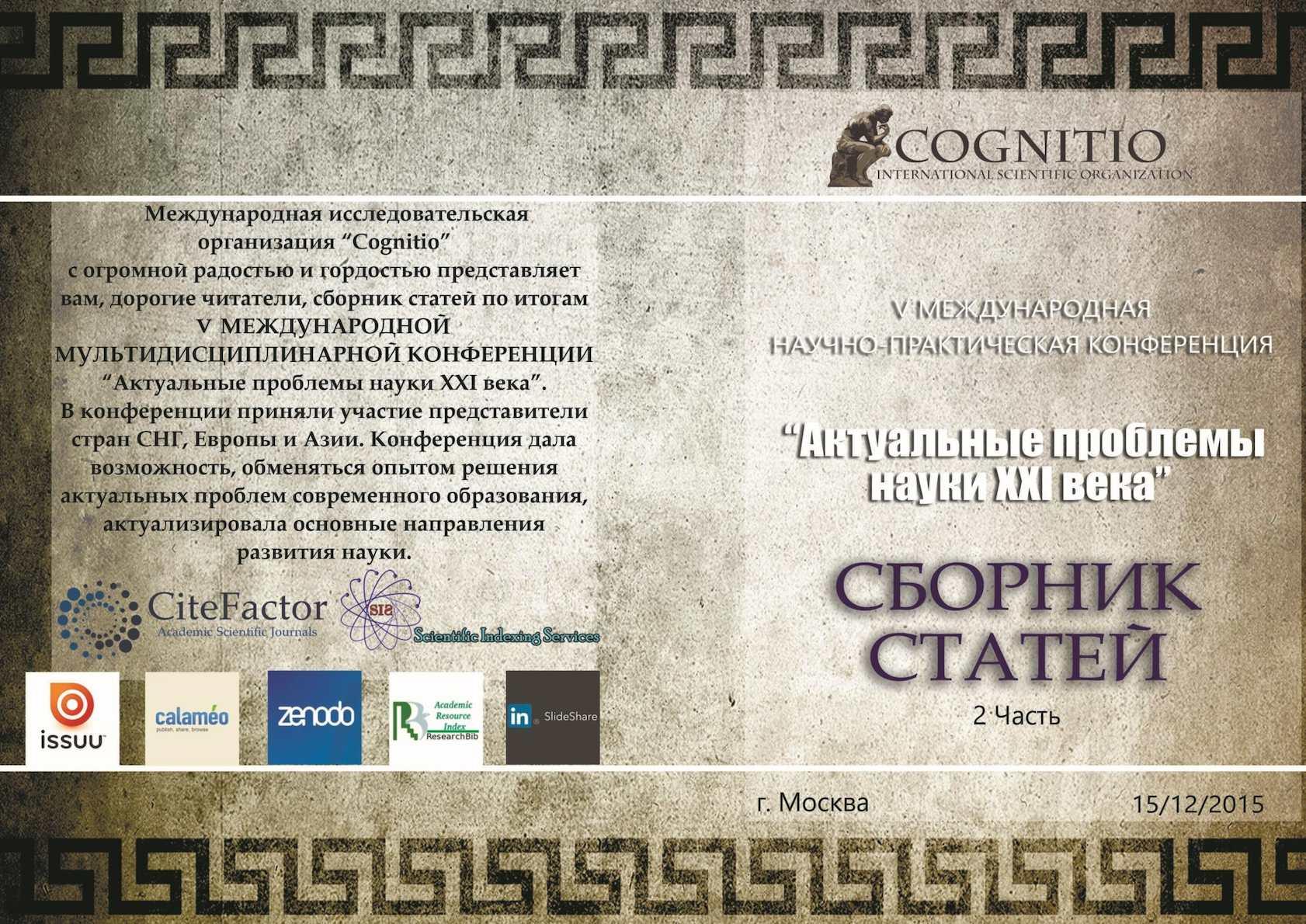 Альфа лаваль официальный сайт россия йошкар ола расписание сеансов ecofour 24f теплообменник