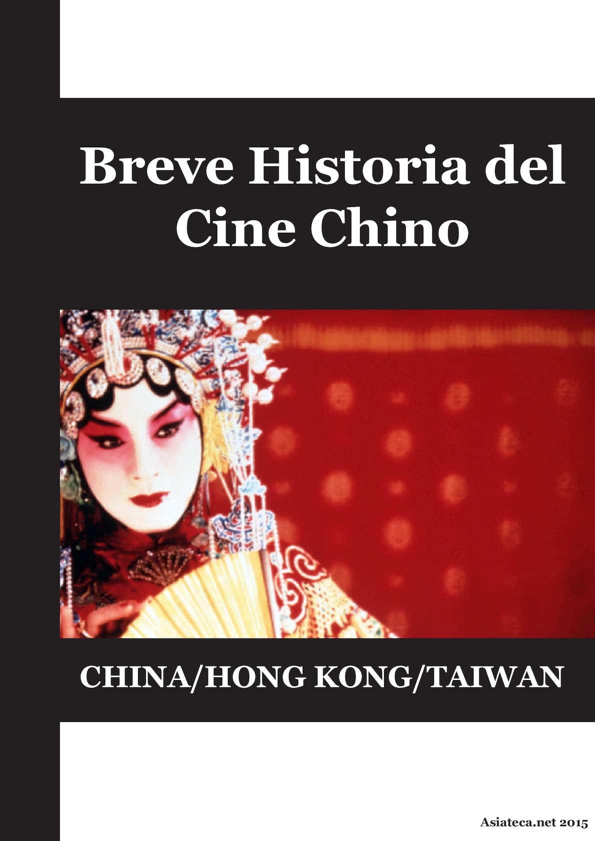 Asiateca - Breve Historia Del Cine Chino