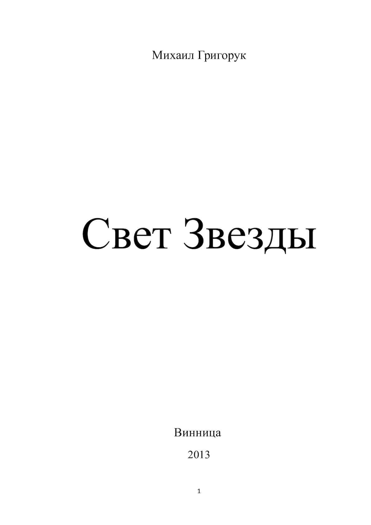 skolko-zarabativayut-dispetchera-v-intim-salonah-v-moskve-valeriya-nemchenko-porno-aktrisa