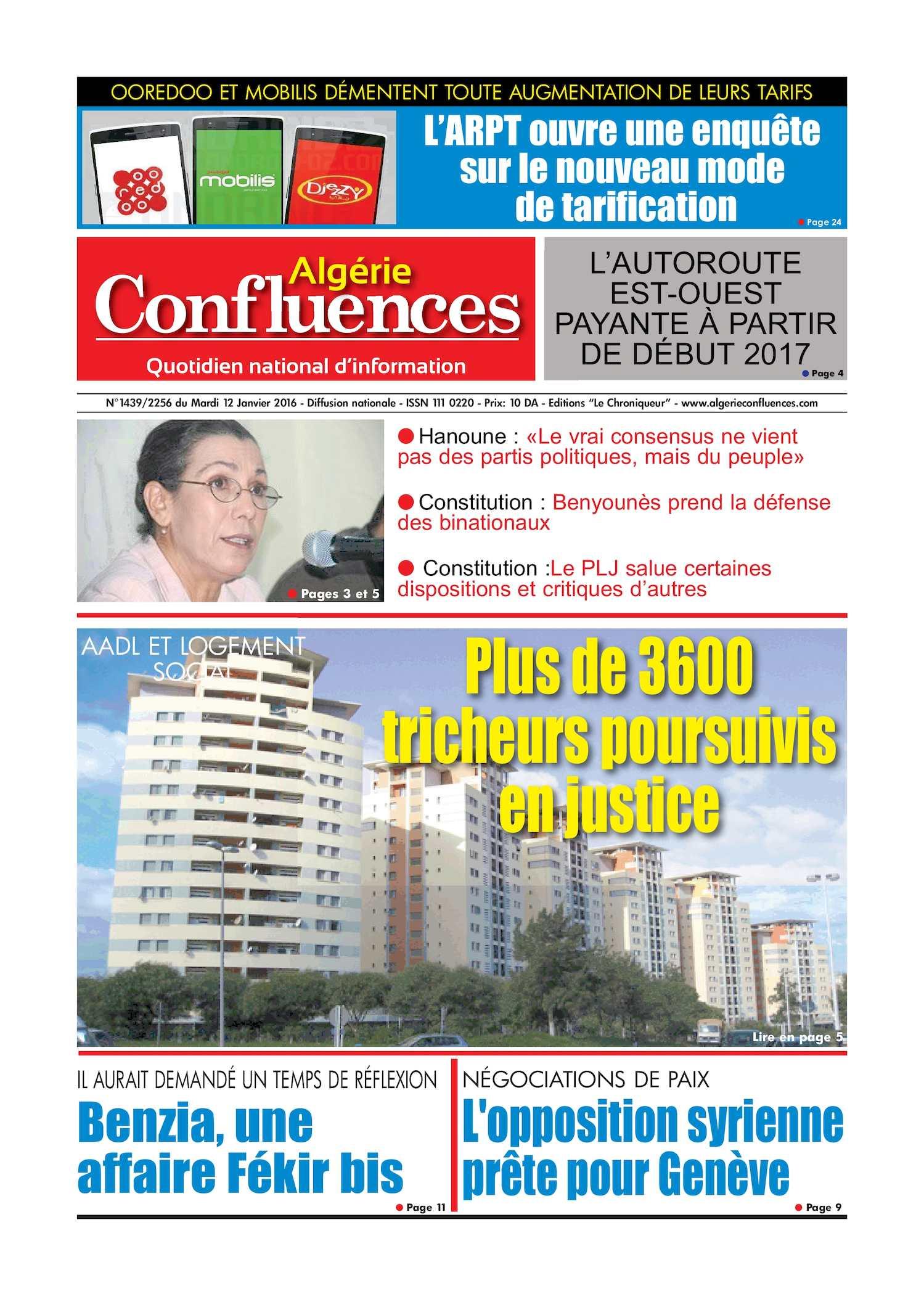 Algerie Confluences 12 Janvier 2016