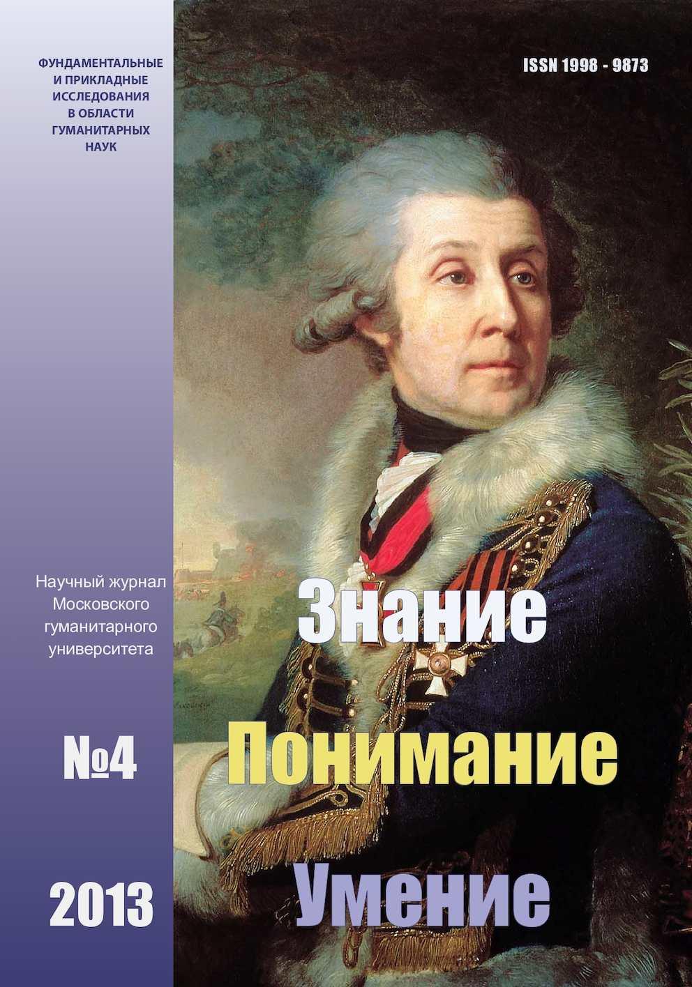 stareyushie-divi-hhh-smotret-porno-onlayn-s-russkoy-molodezhyu