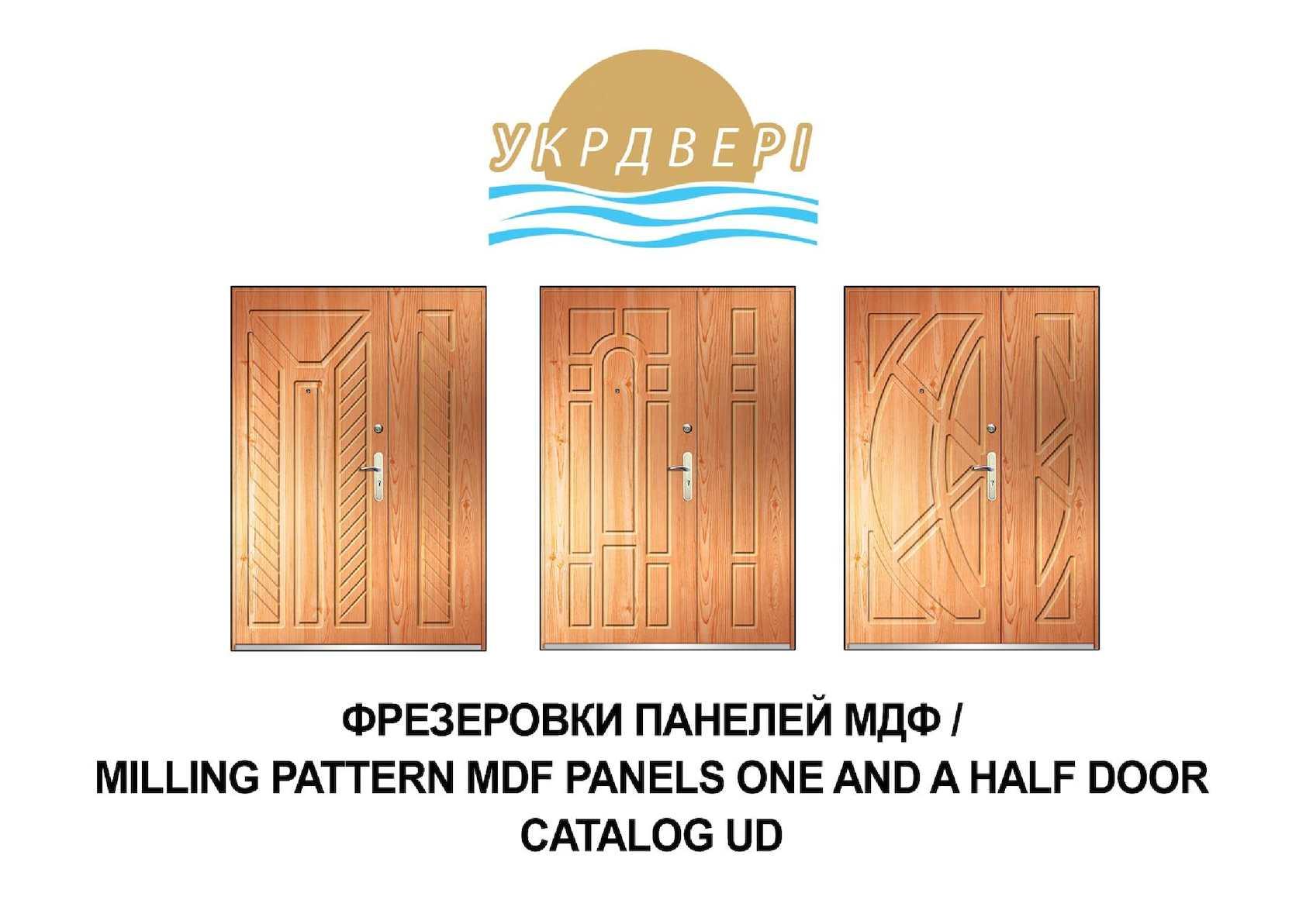 Фрезеровка панелей МДФ/MILLING PATTERN MDF