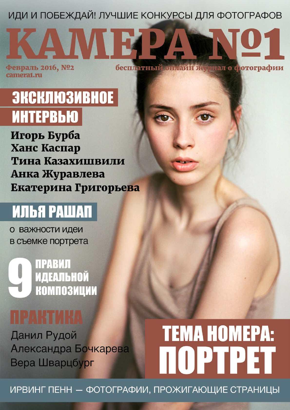 sluchaynoe-ogolenie-zhenshin-v-neobichnih-mestah-video-onlayn-lezha
