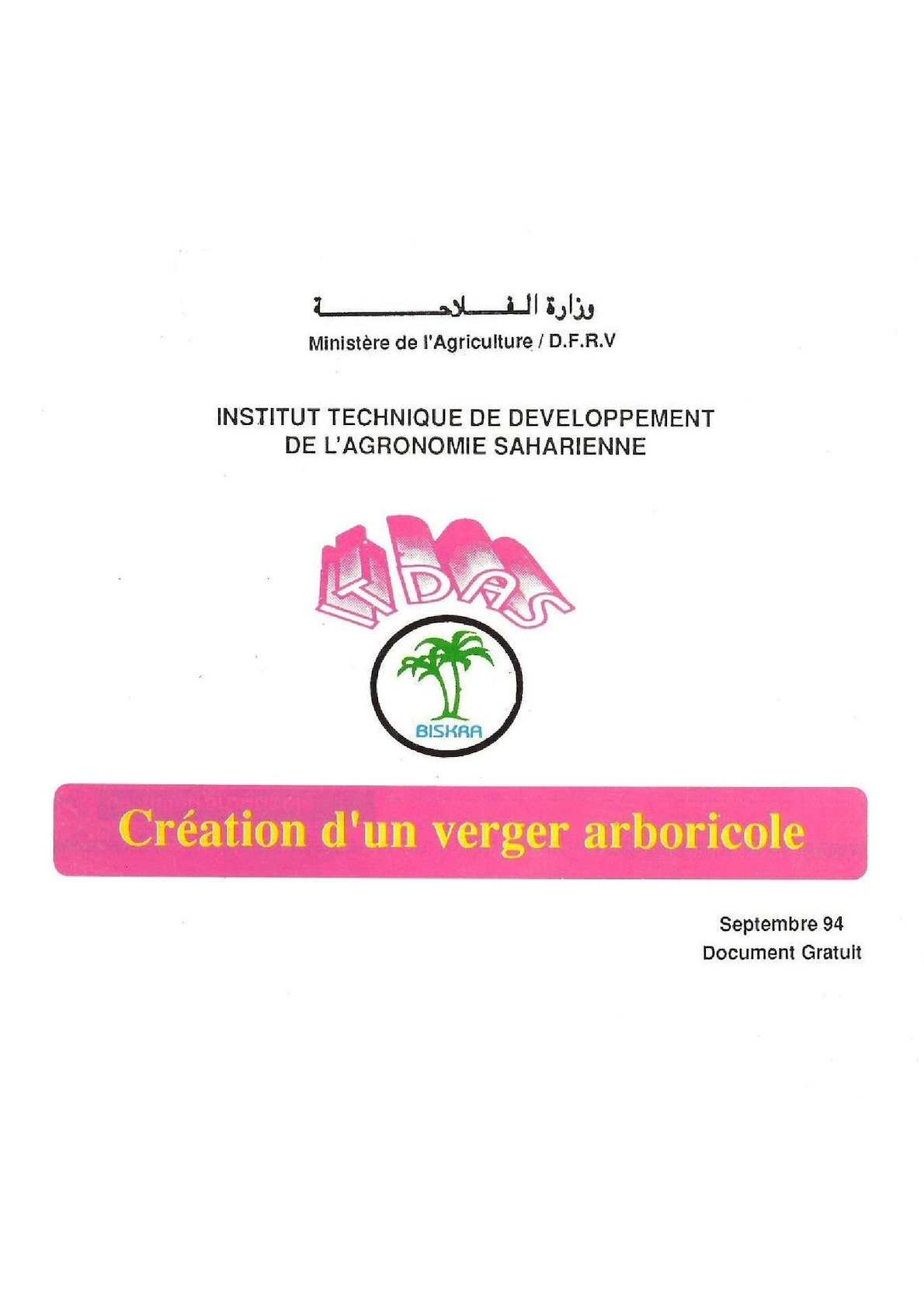 Creation D'un Verger Arboricole
