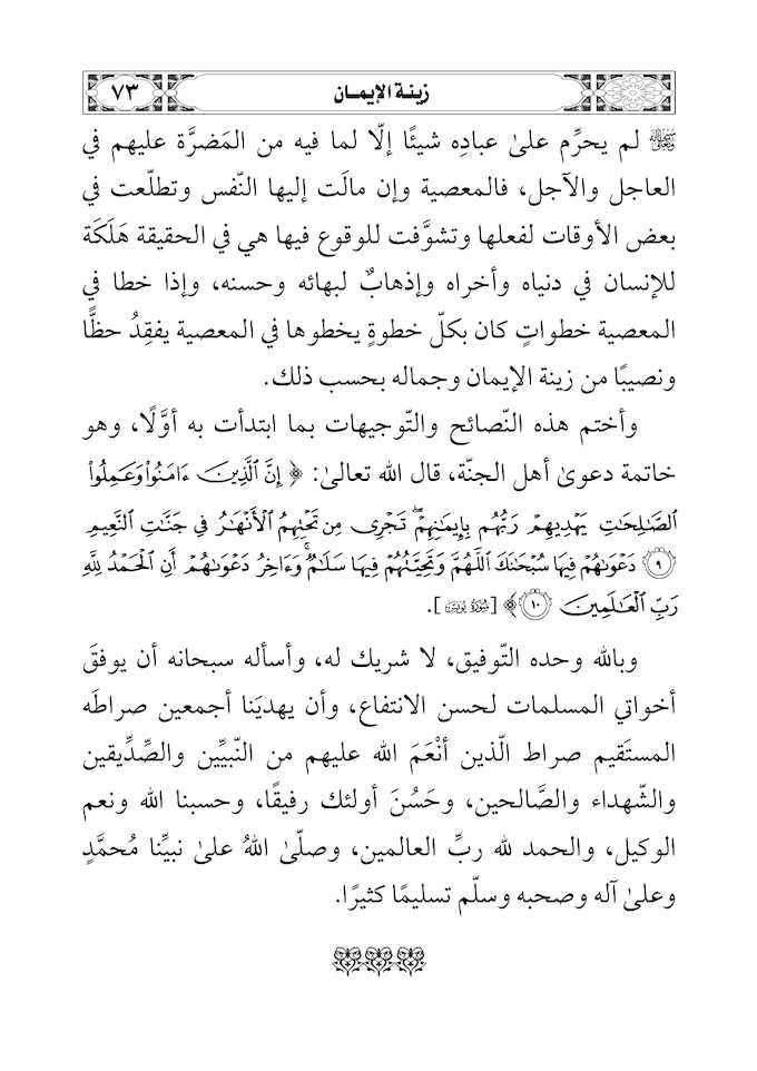 Page 150