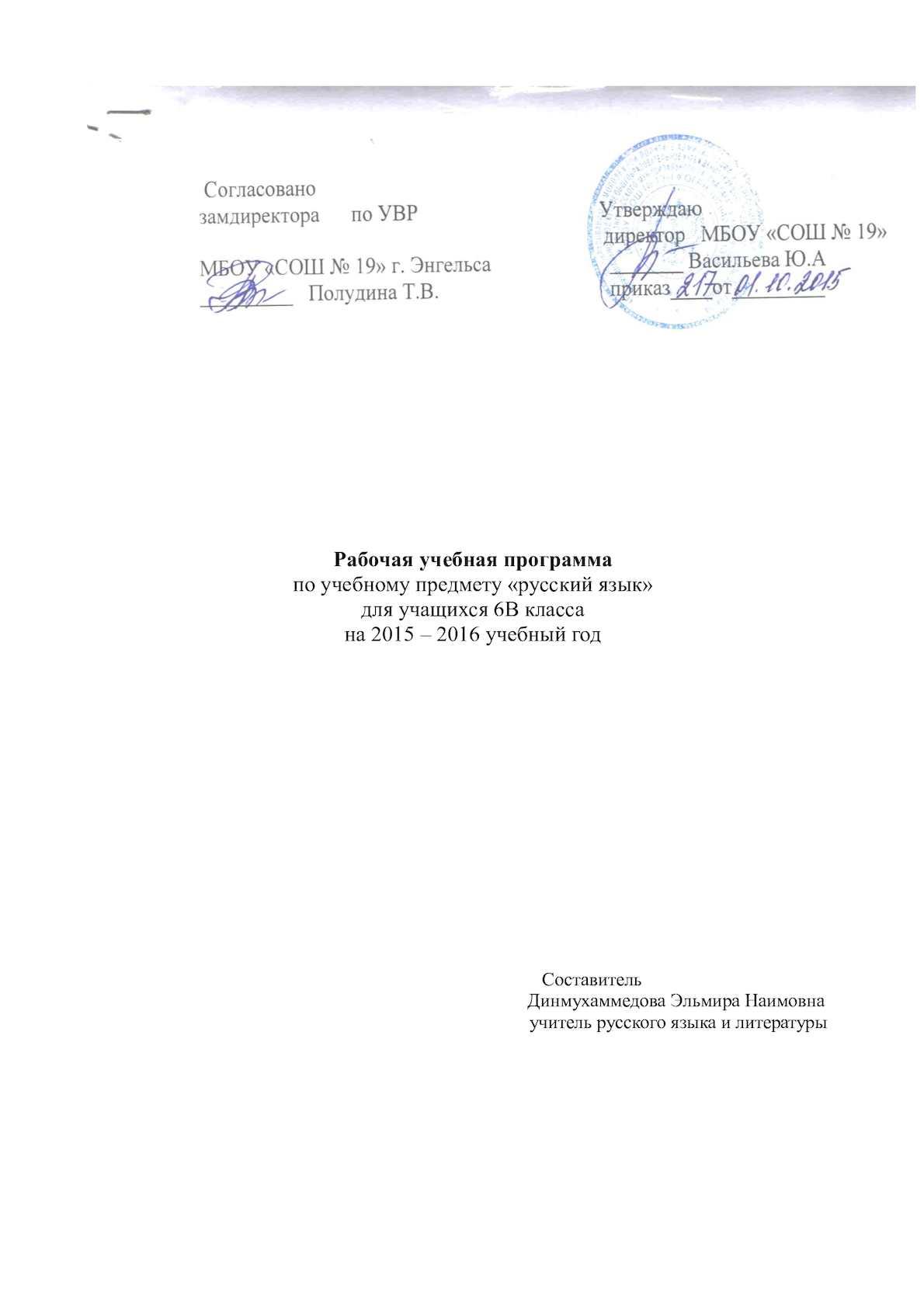 temu-sochinenie-rassuzhdenie-o-stile-rechi-dialektizmi-vipolnyayut-vazhnie-posledniy