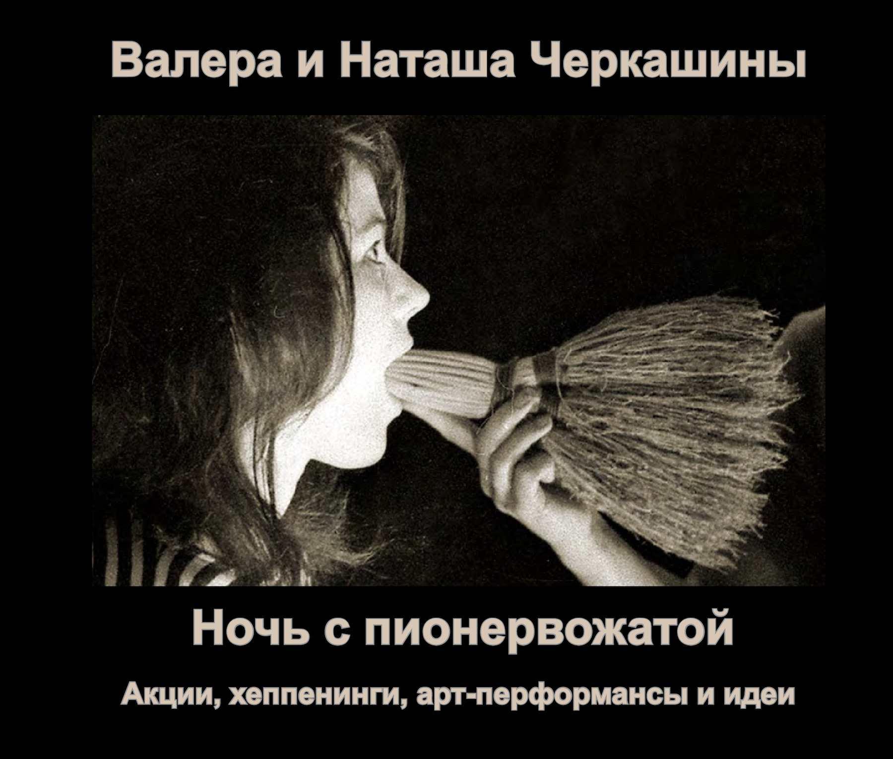 Ева фальк поцелуйчик фото 55-981