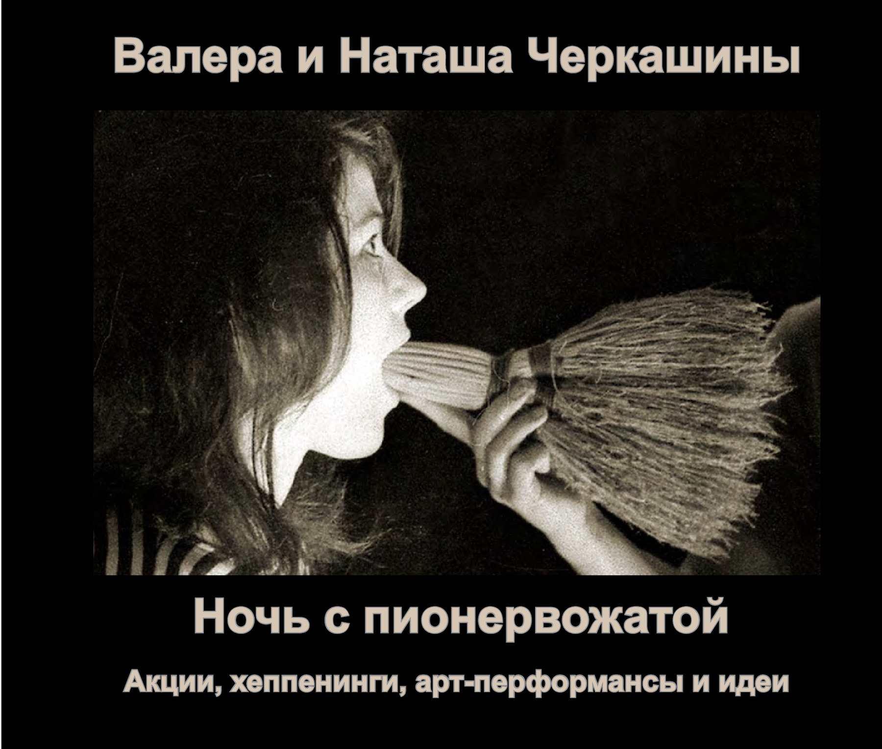realnoe-skritno-snyatoe-video-zhena-s-sosedkoy-lizhutsya