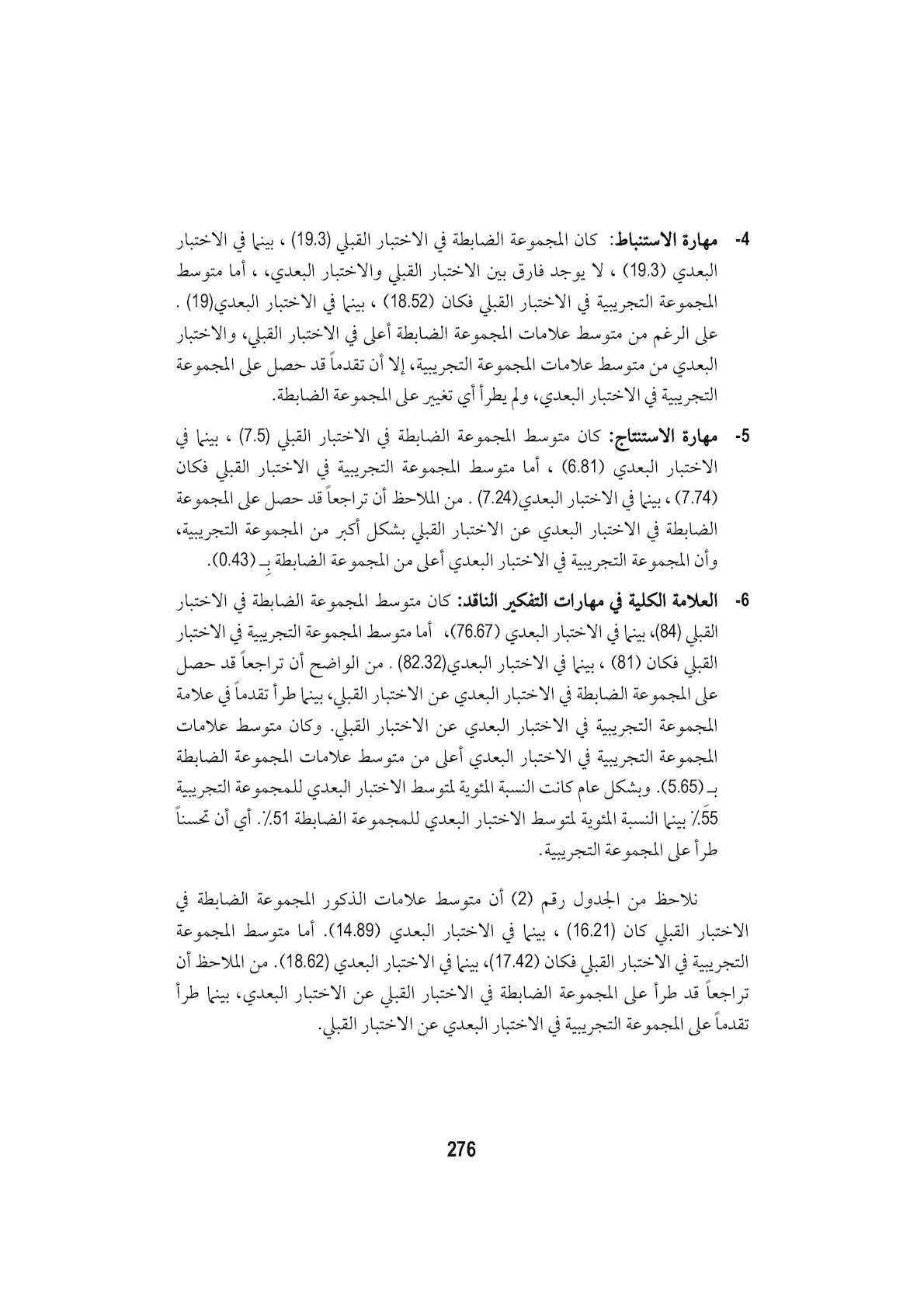 Page 277