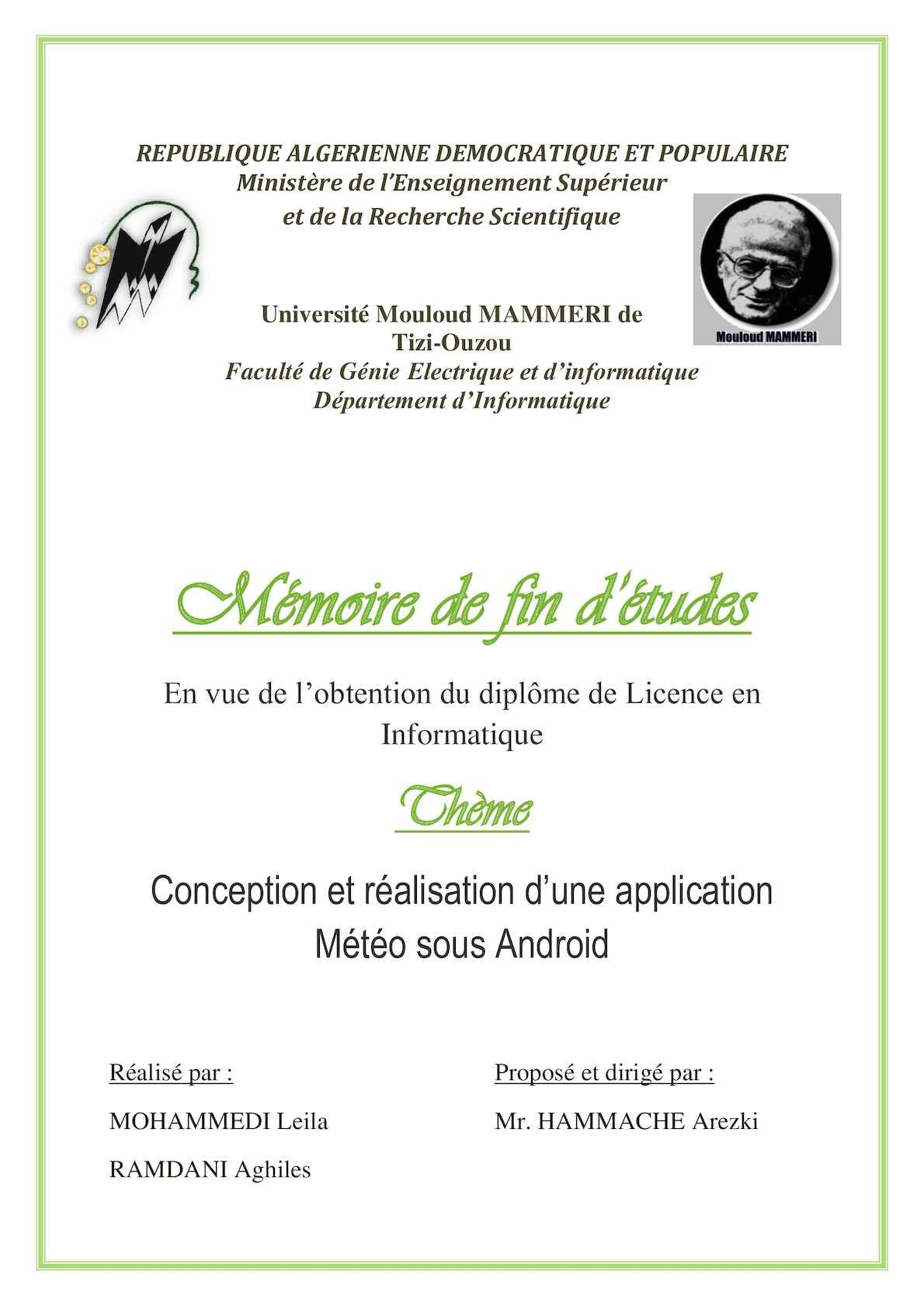 Mémoire Licence