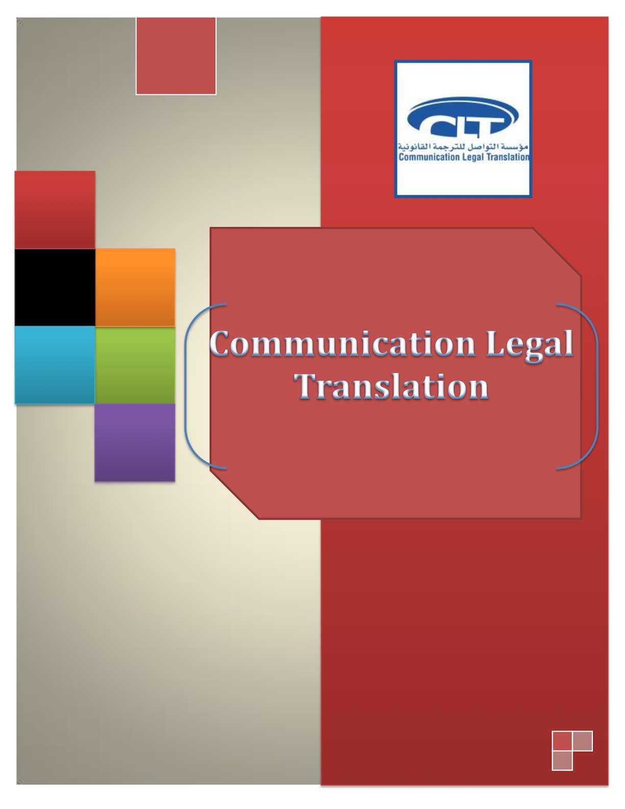 Communication Legalt Ranslation