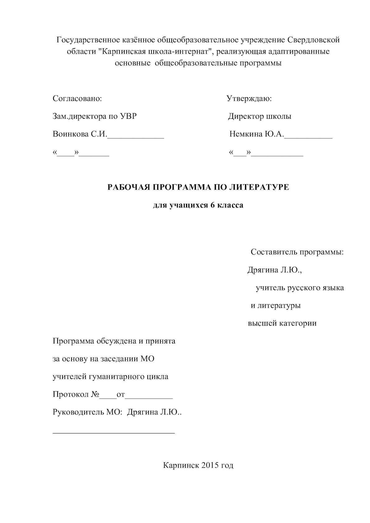 цитатный план по сказки дикий помещик салтыков щедрин