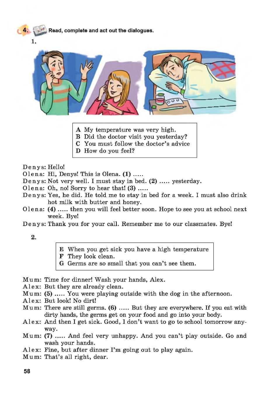 7 несвіт мова гдз з англійська