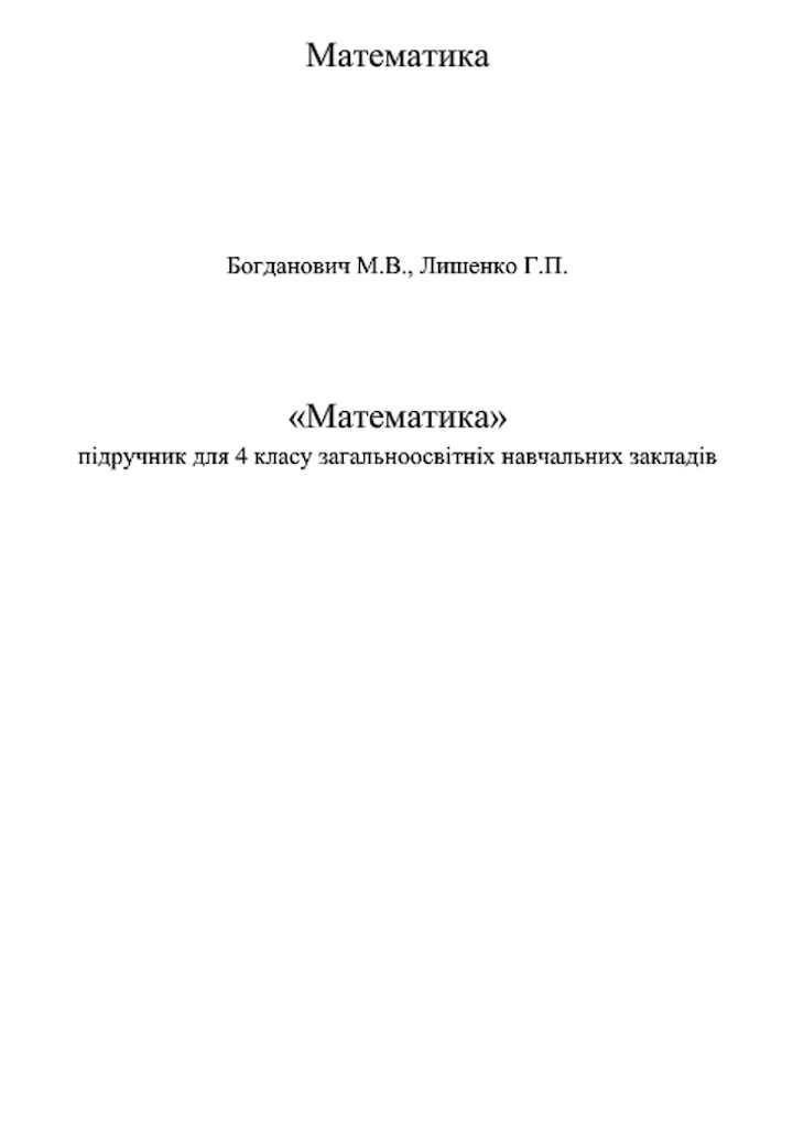 pdf Технологии и инструментарий для управления рисками