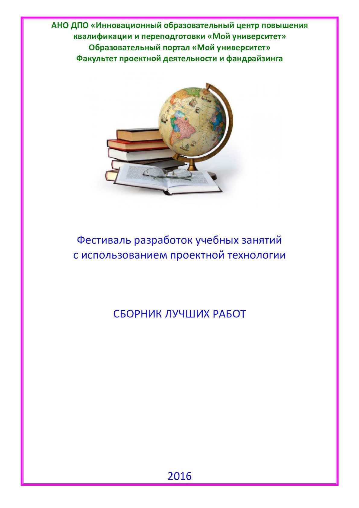pdf a companion to